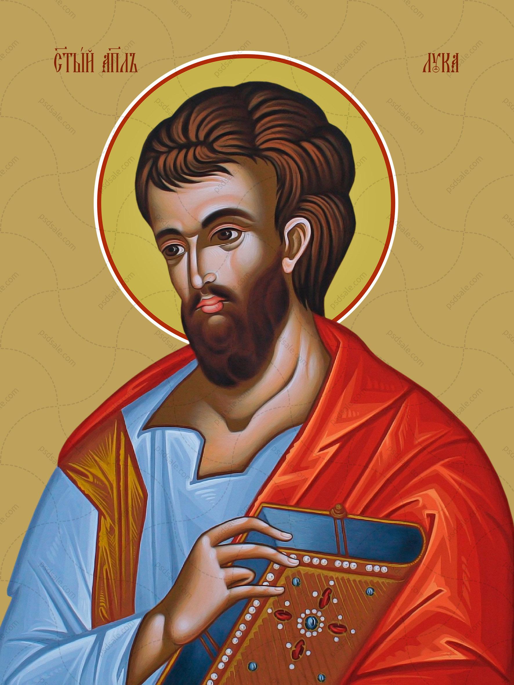 Лука, апостол