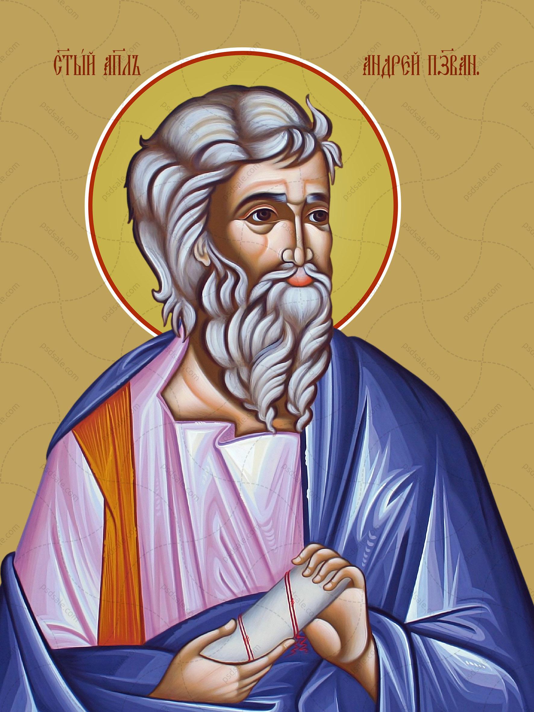 Андрей Первозванный, апостол