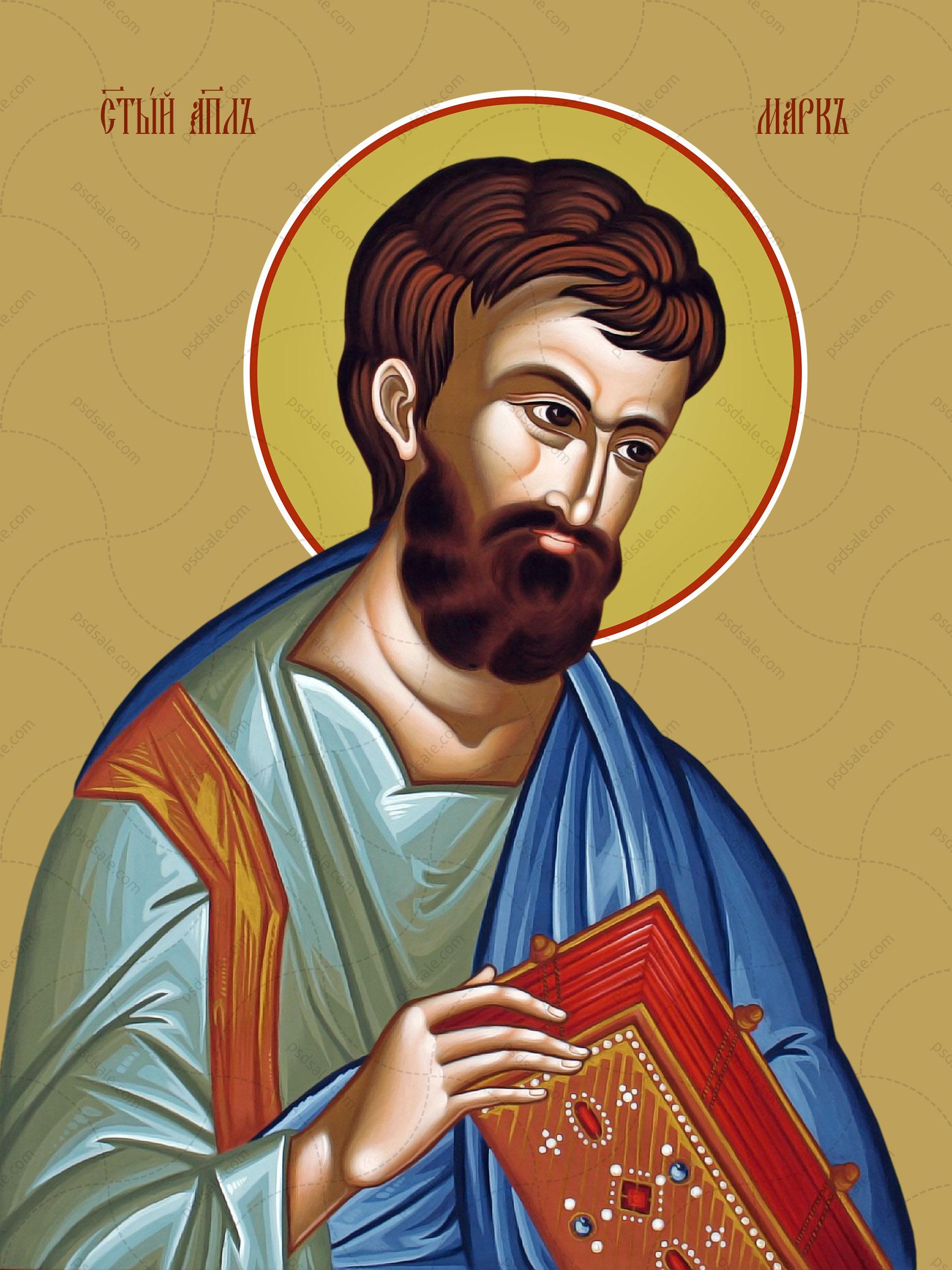 Марк, апостол
