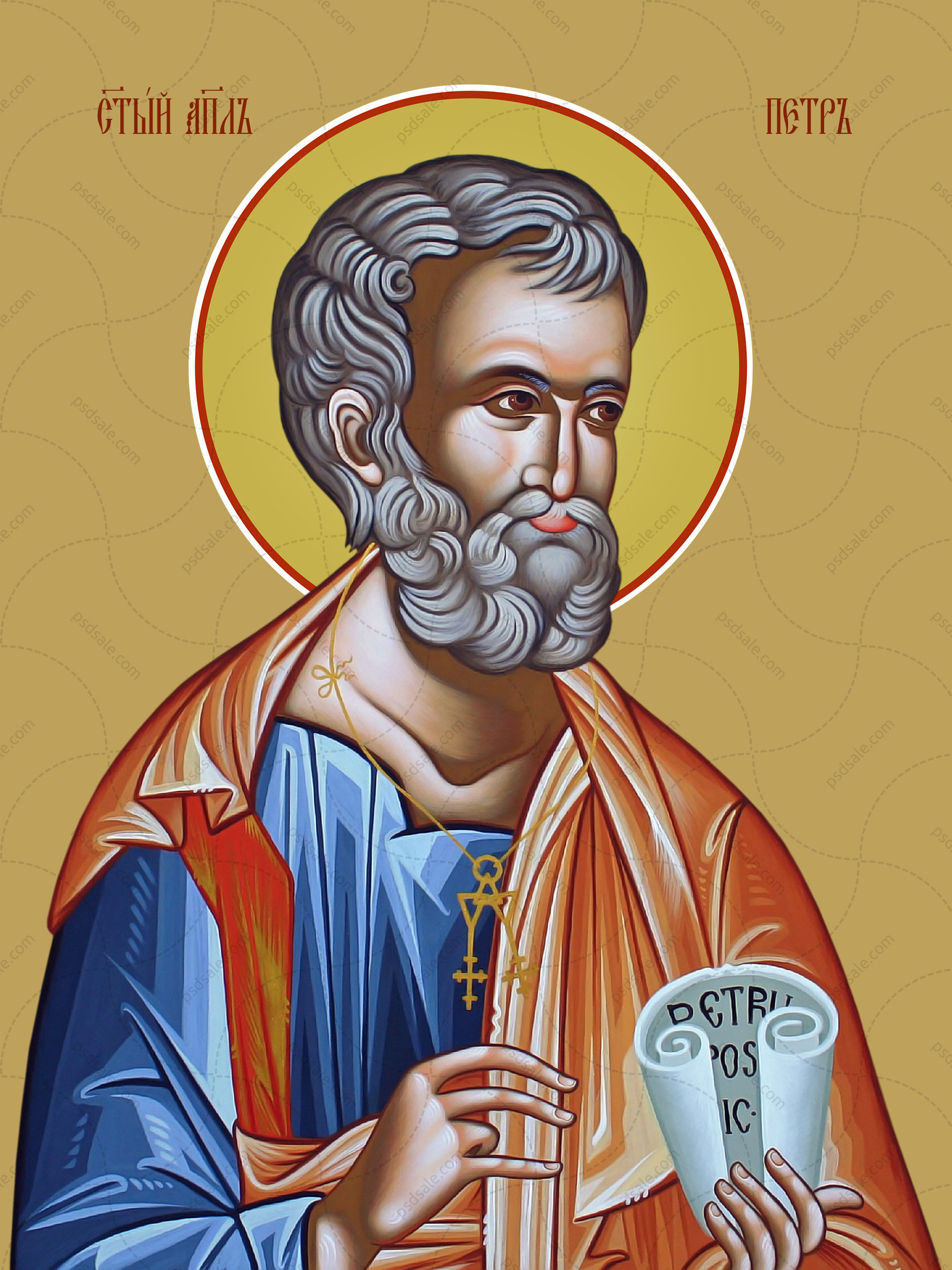 Петр, апостол
