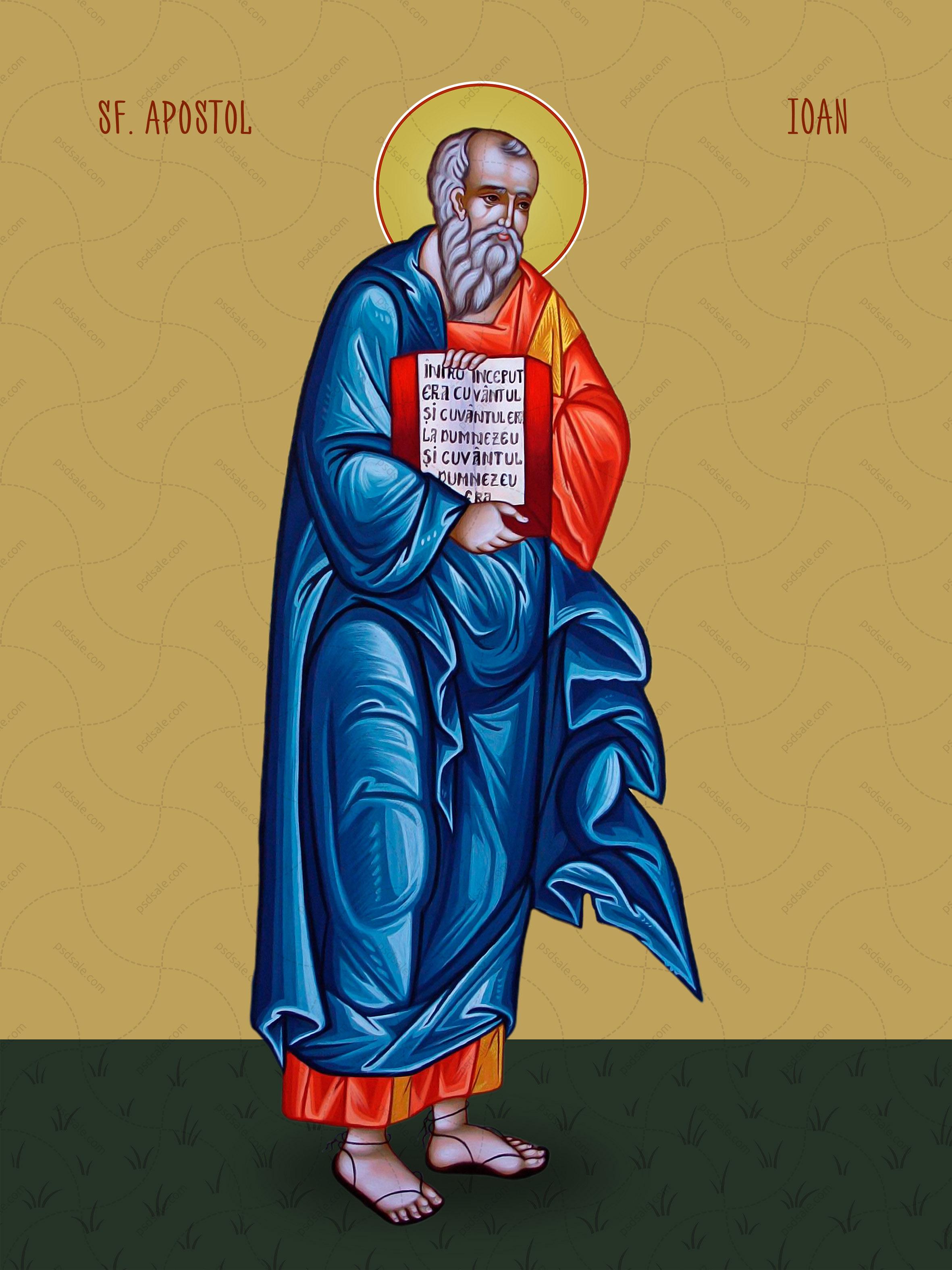 Иоанн, апостол