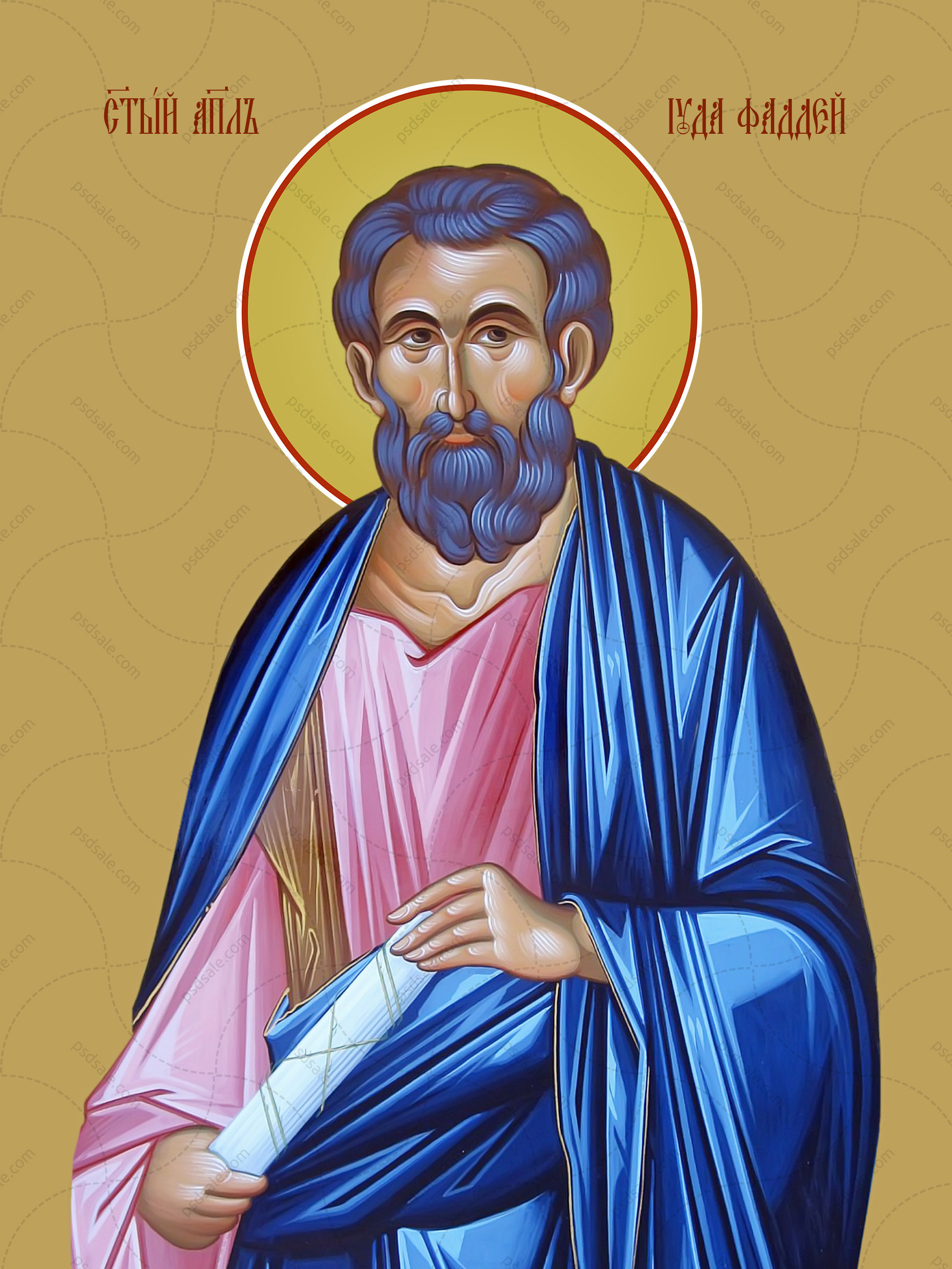 Иуда Фаддей, святой апостол
