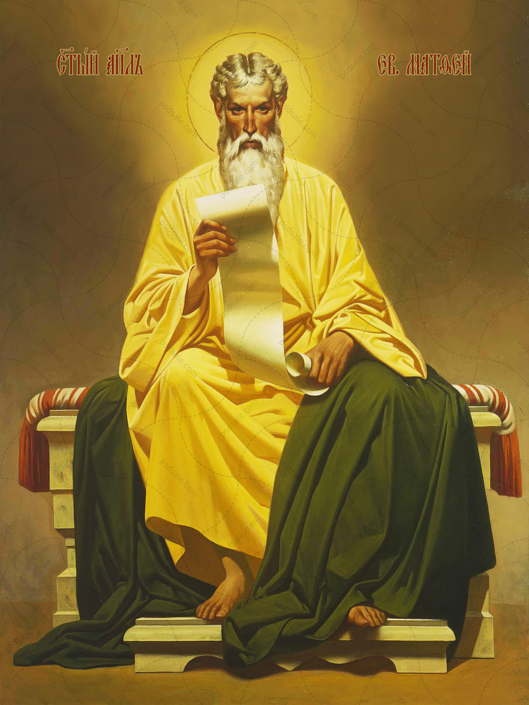 Матфей, евангелист