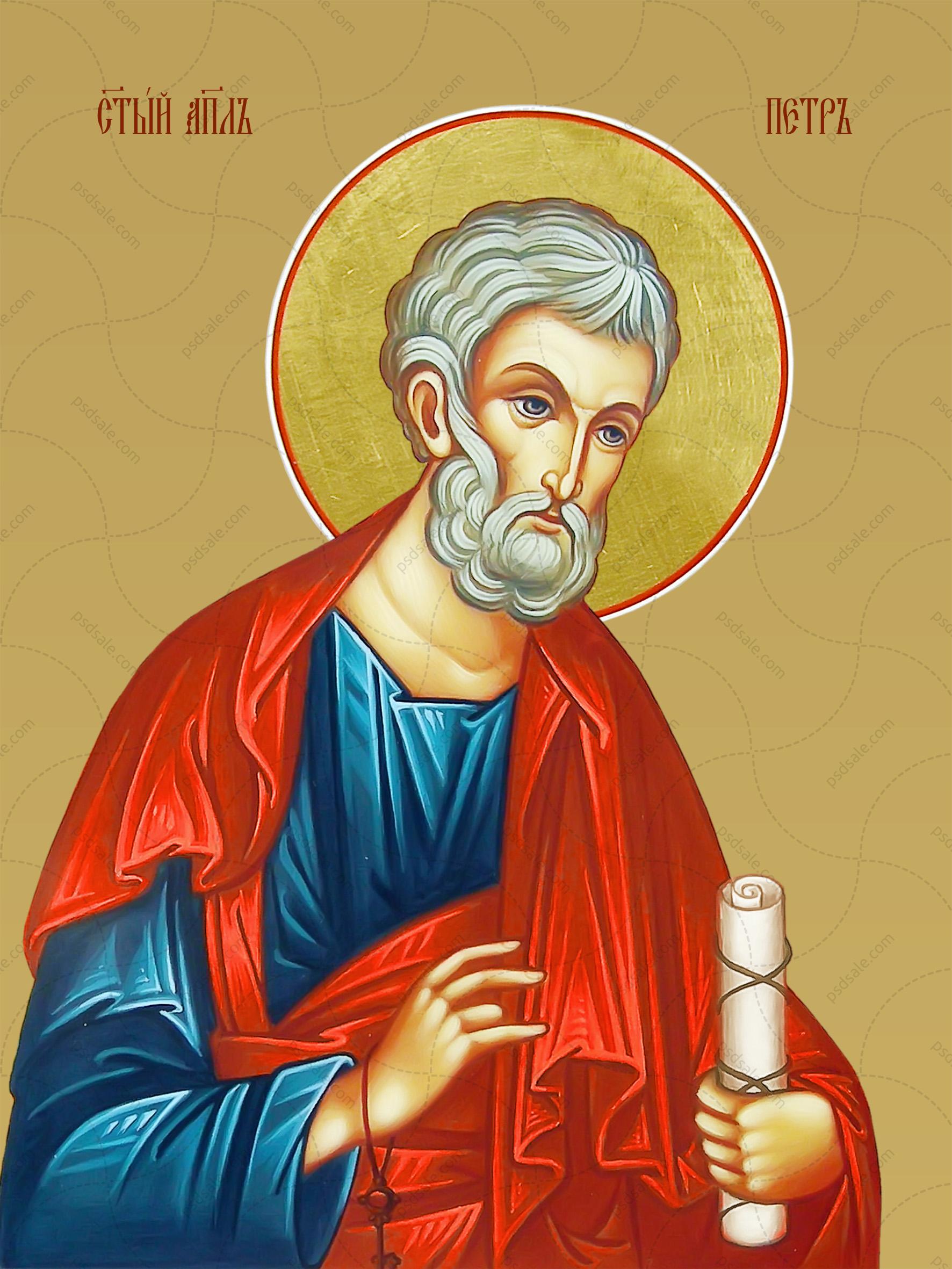 Петр, святой апостол