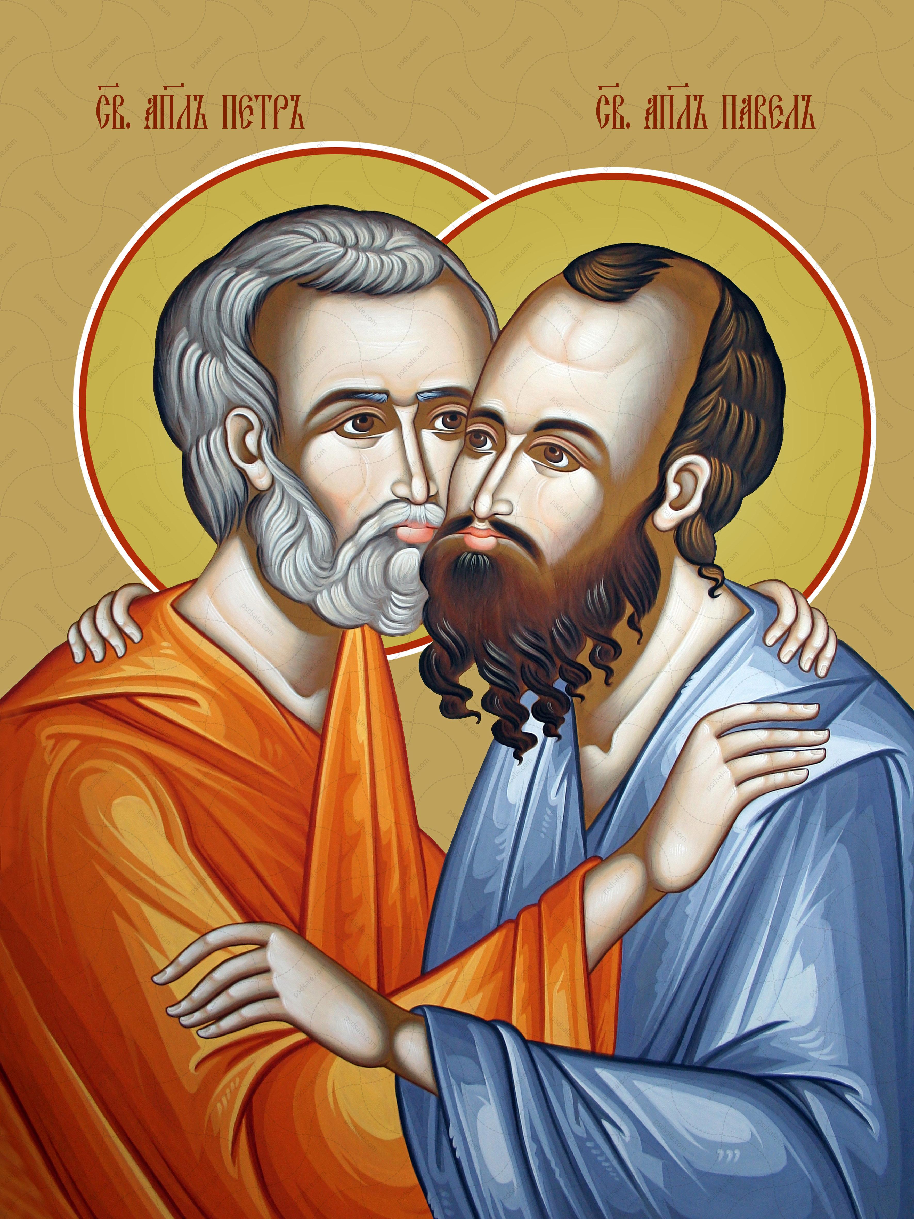 Павел и Петр, святой апостол