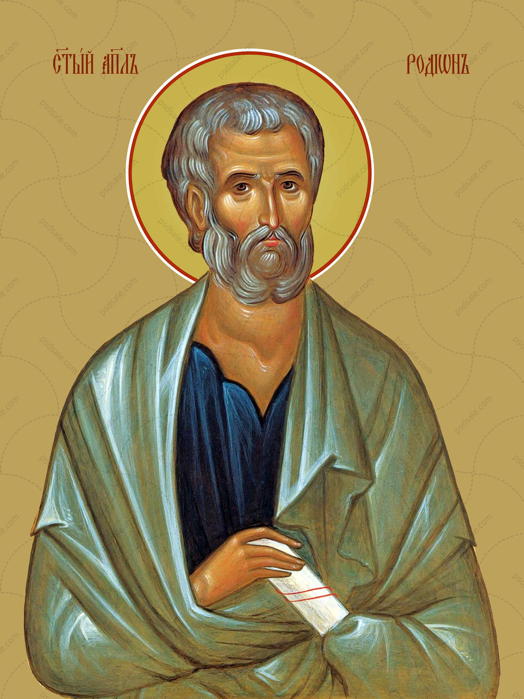 Родион, святой апостол