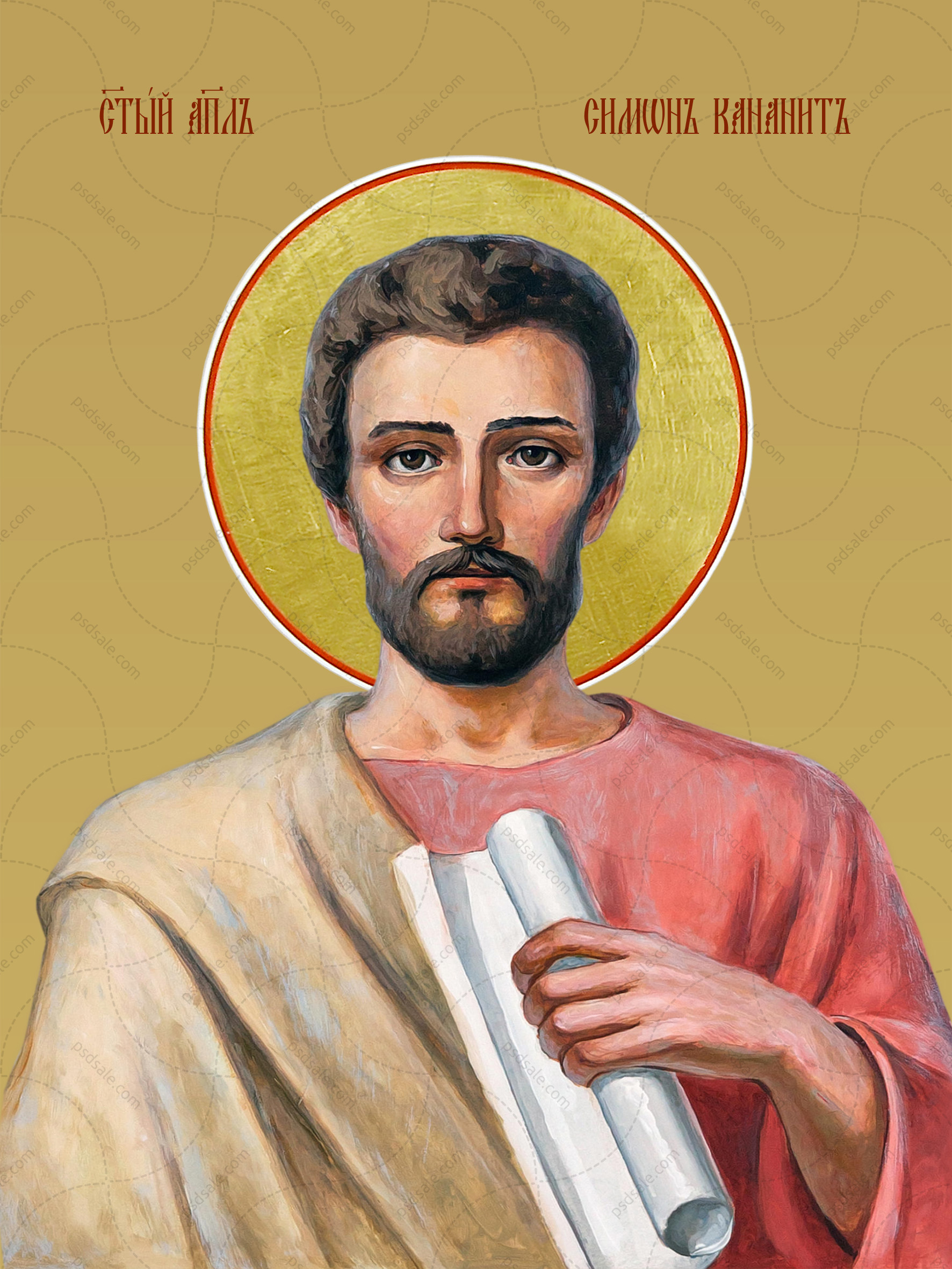 Симон Кананит, святой апостол