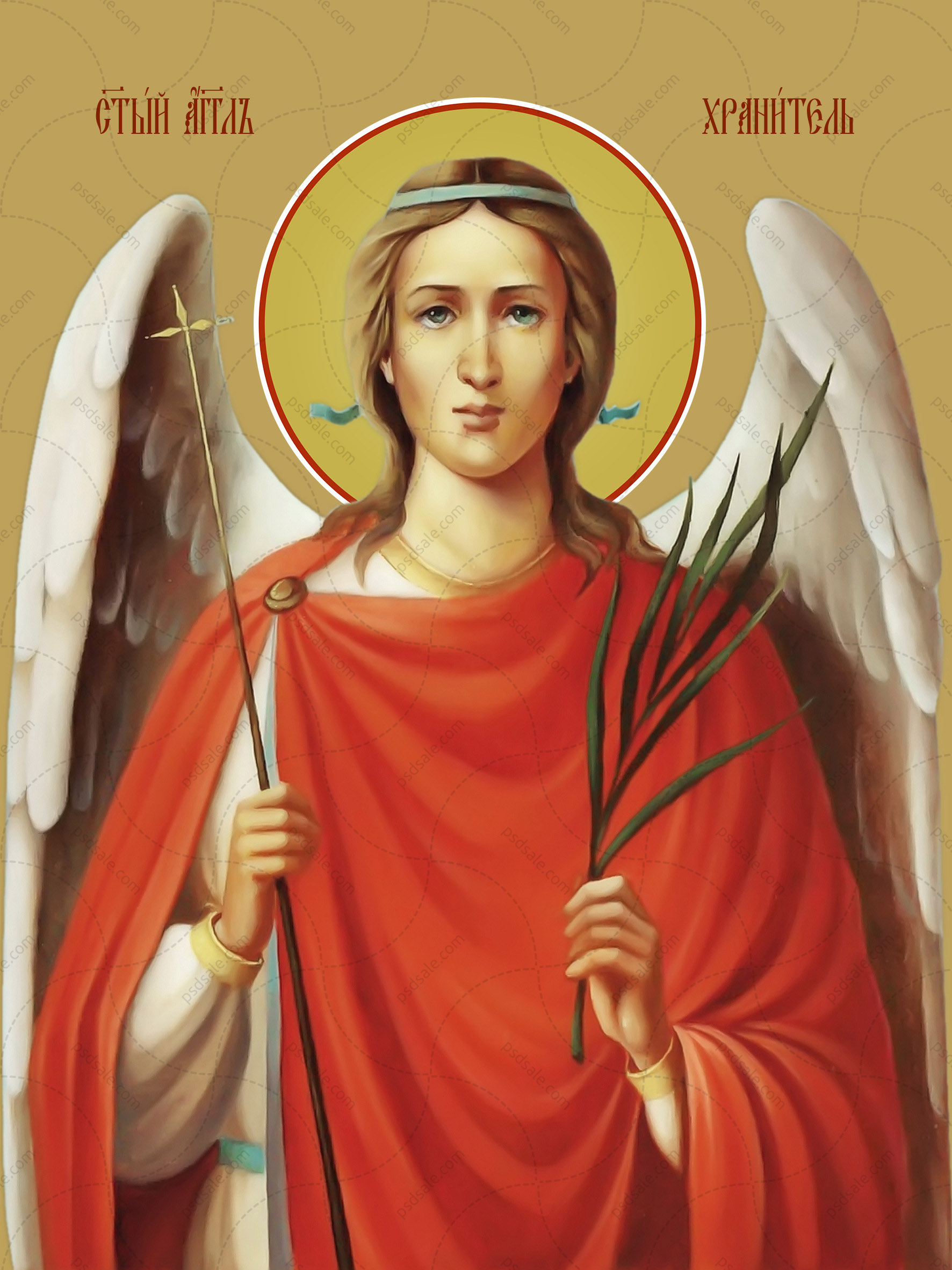 подходим лаве картинки ангел хранитель виталику держится