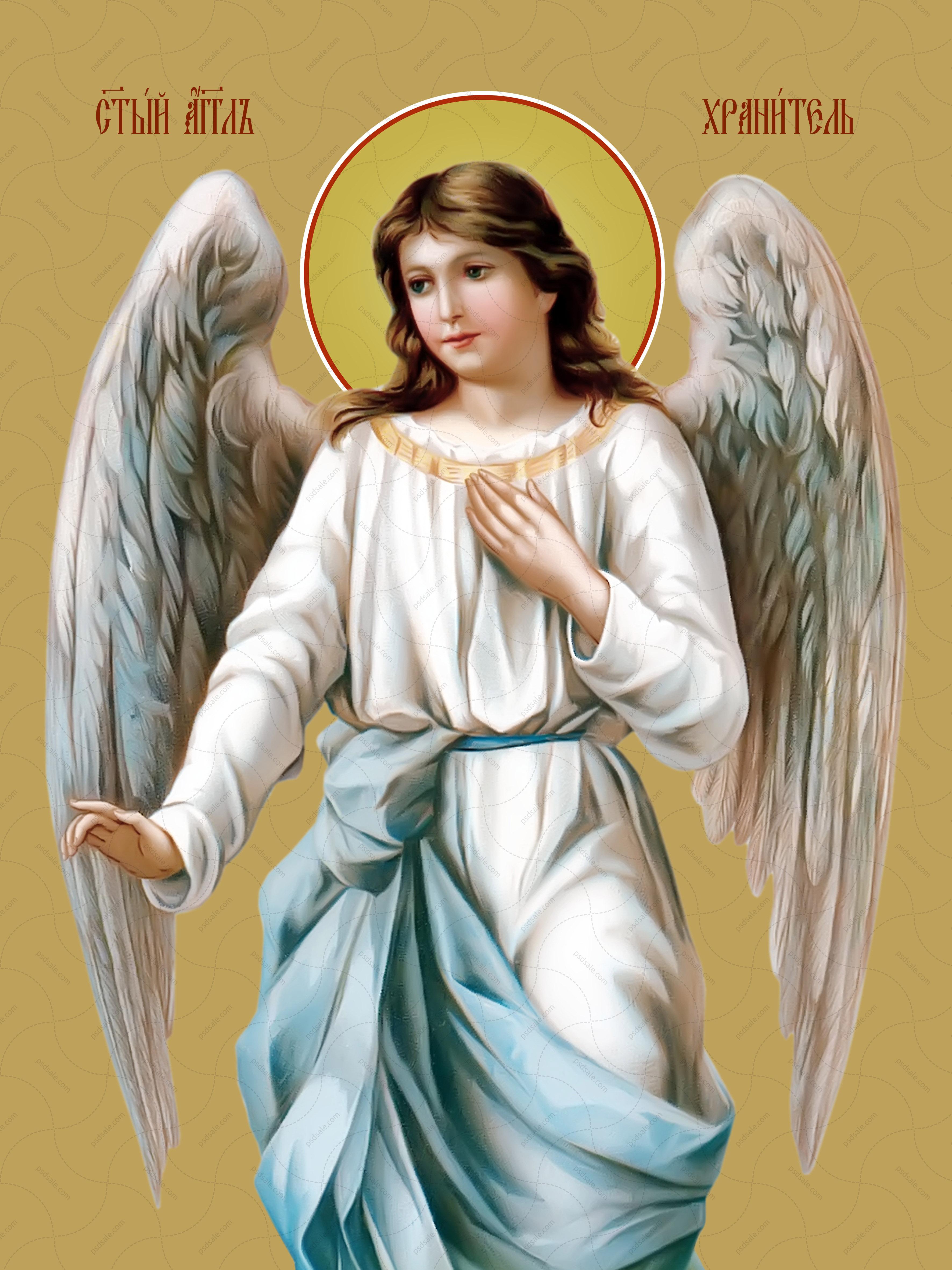 может ангелы картинки и описание издание посвящено