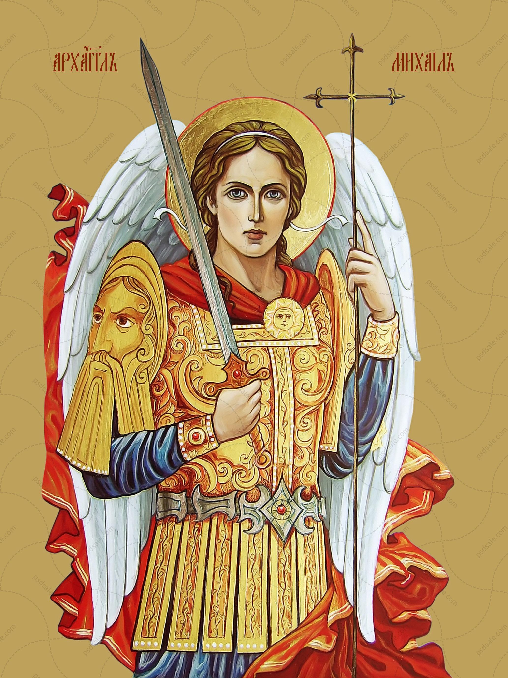 Михаил, архангел