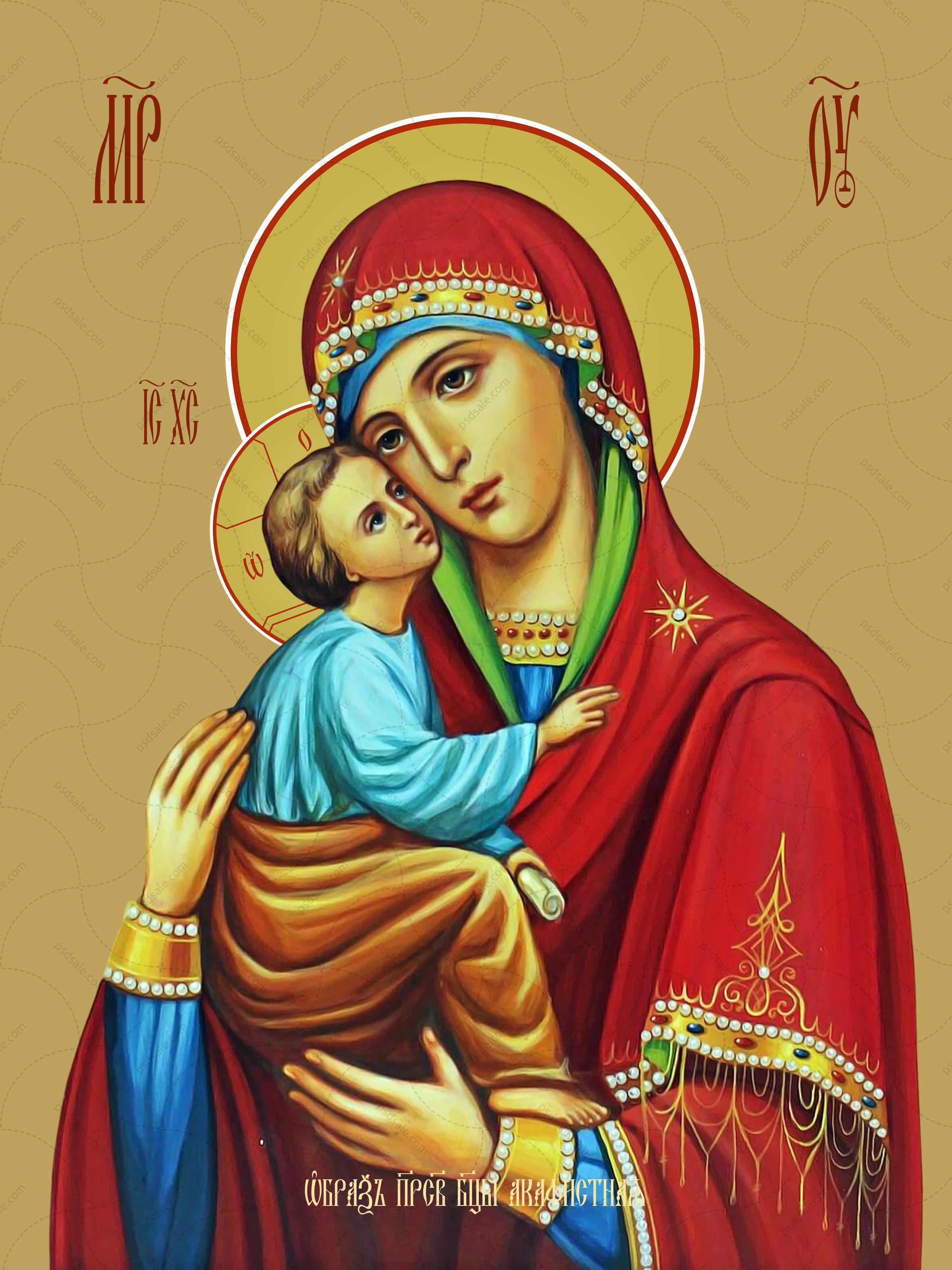 Акафистная икона божьей матери
