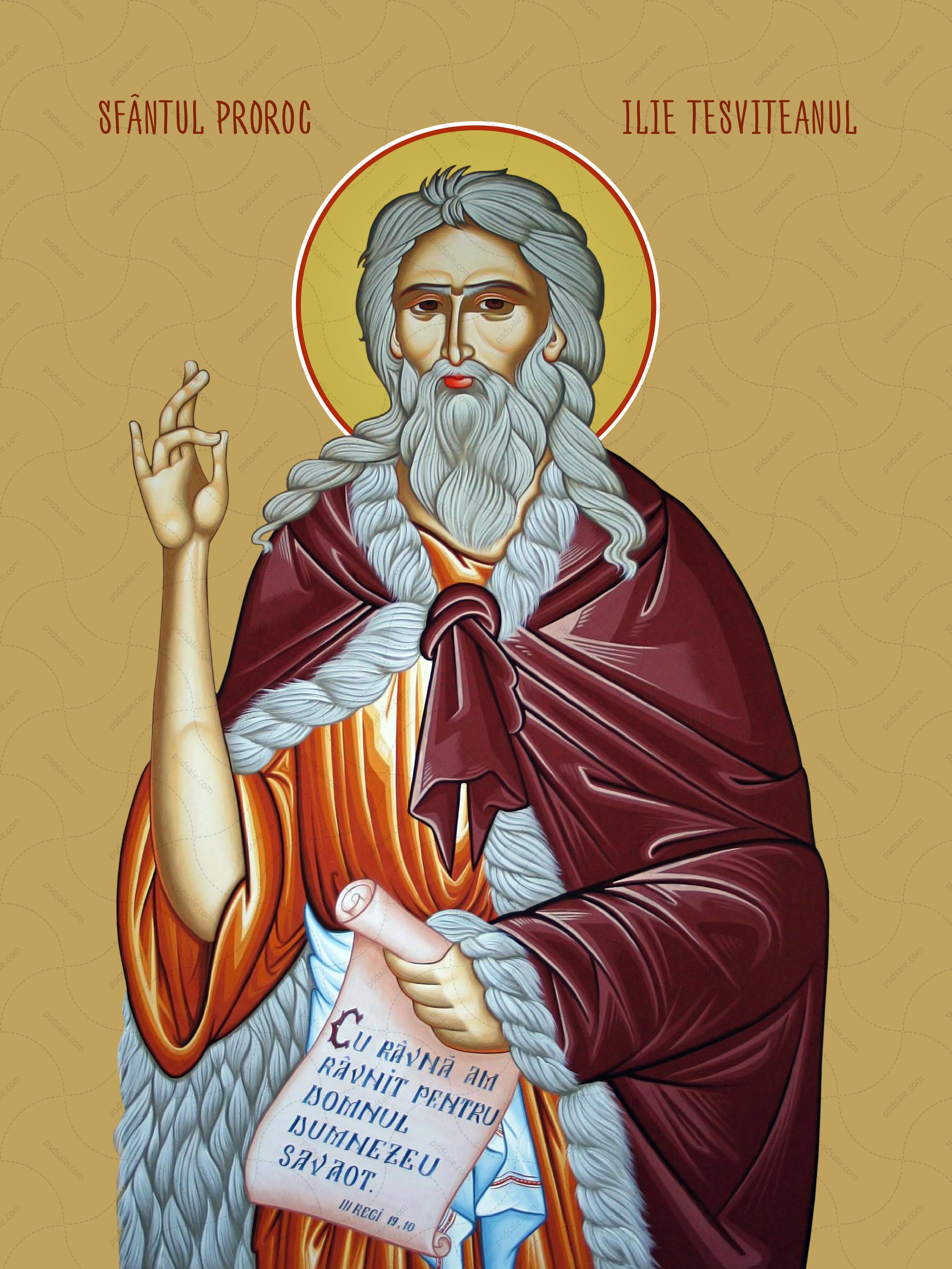 Пророк Илья / Sfântul Proroc Ilie Tesviteanul