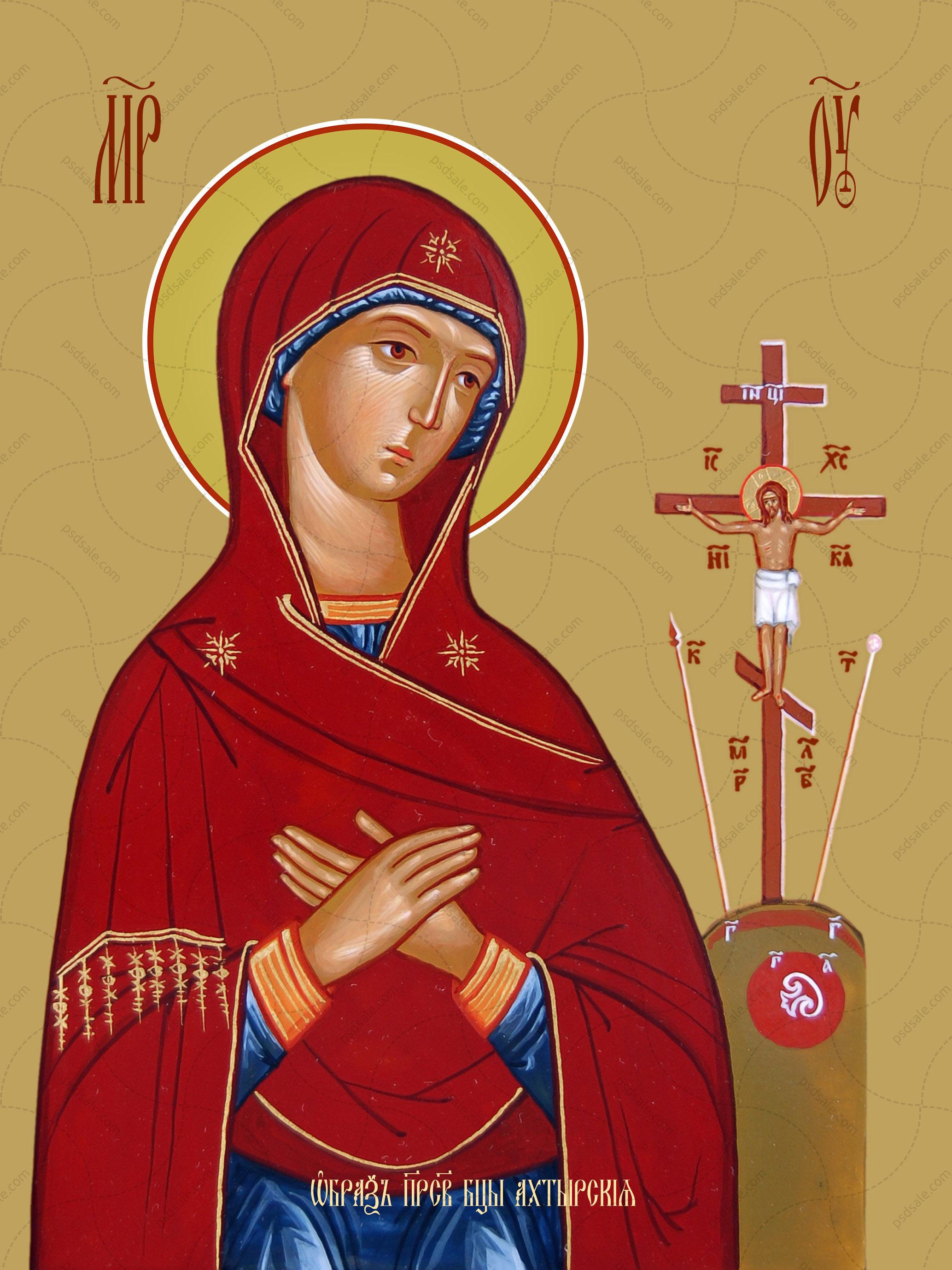 Ахтырская икона божьей матери