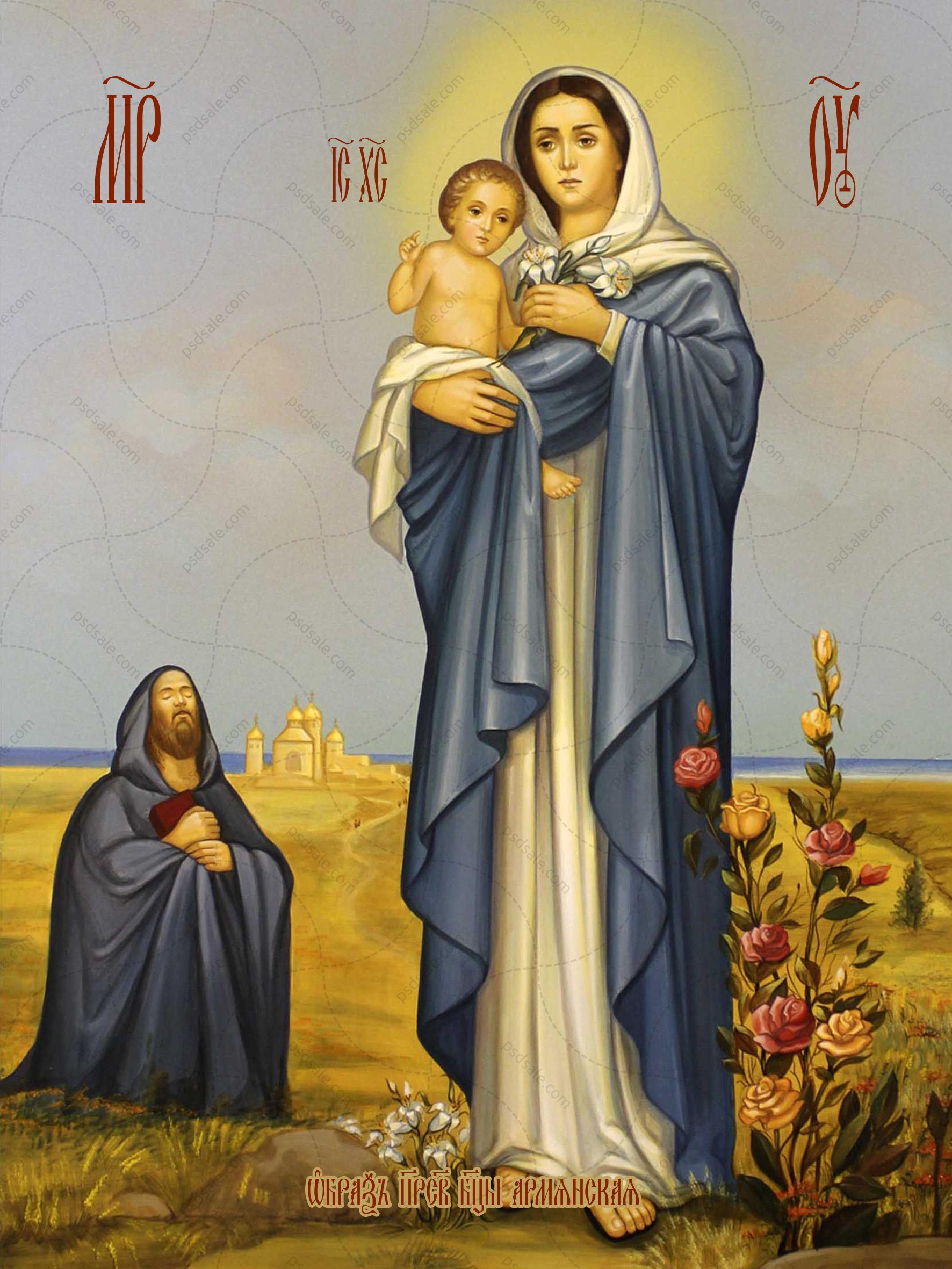 Армянская икона божьей матери