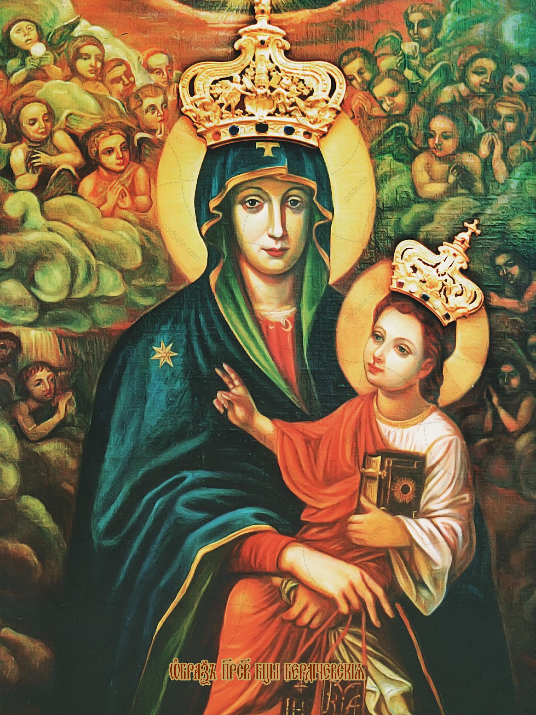 Бердичевская икона божьей матери