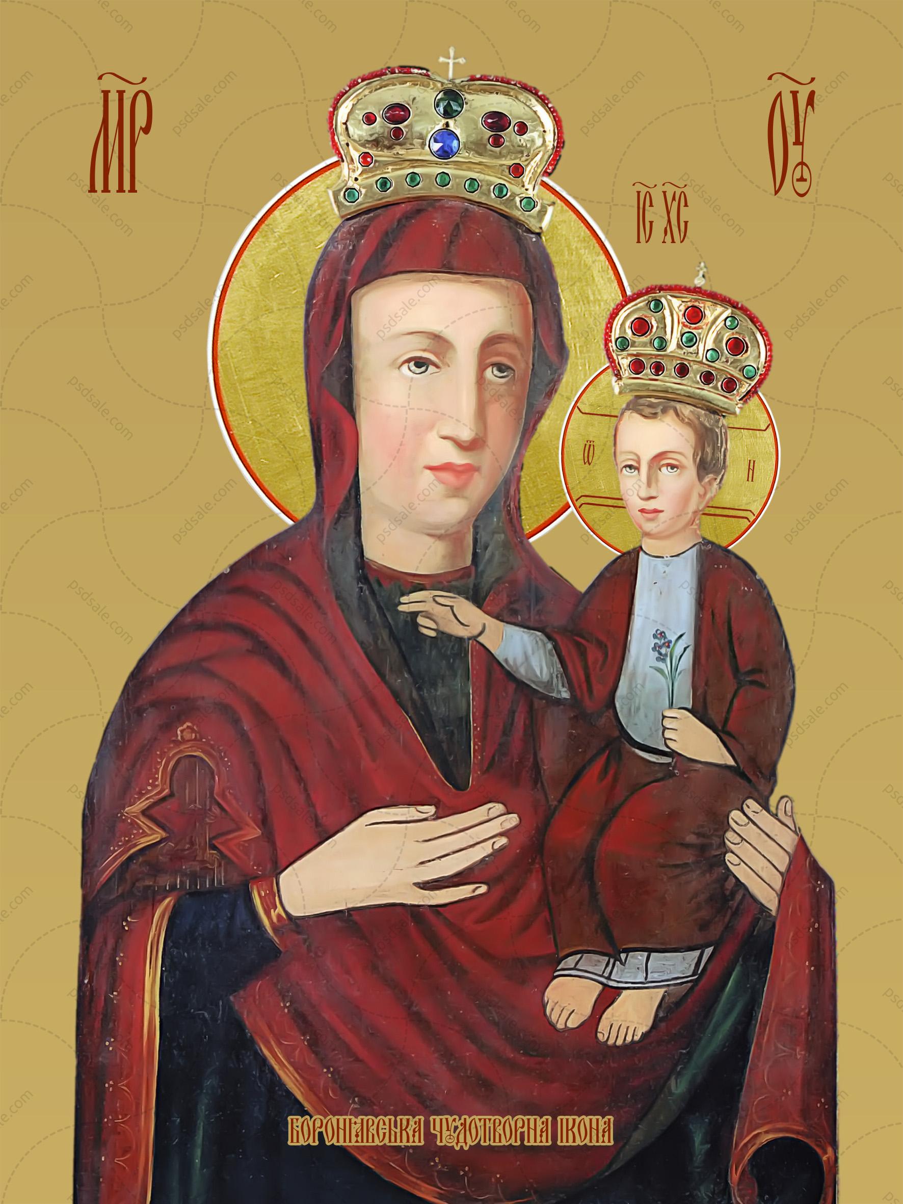 Боронявская икона божьей матери