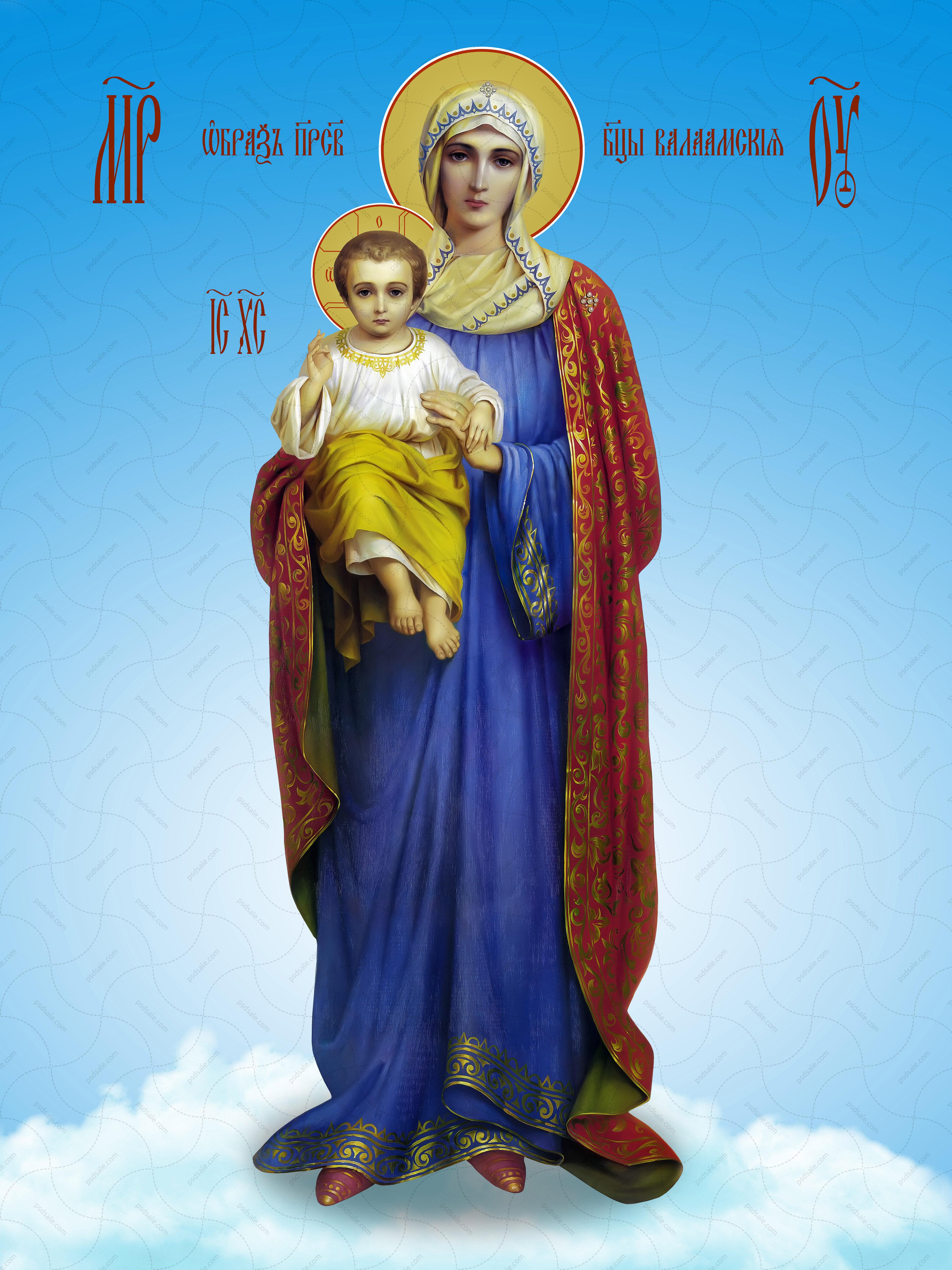 икона божией матери благодатное небо фото оптимальное