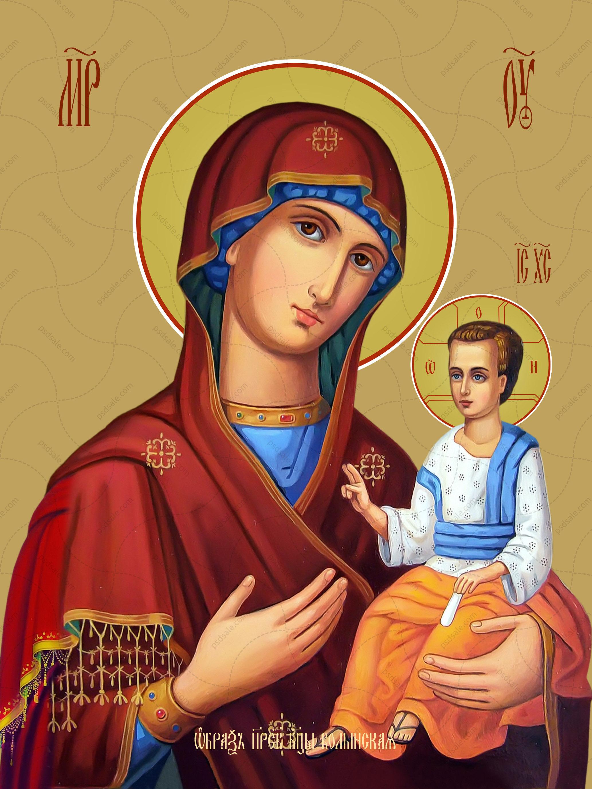 Волынская икона божьей матери