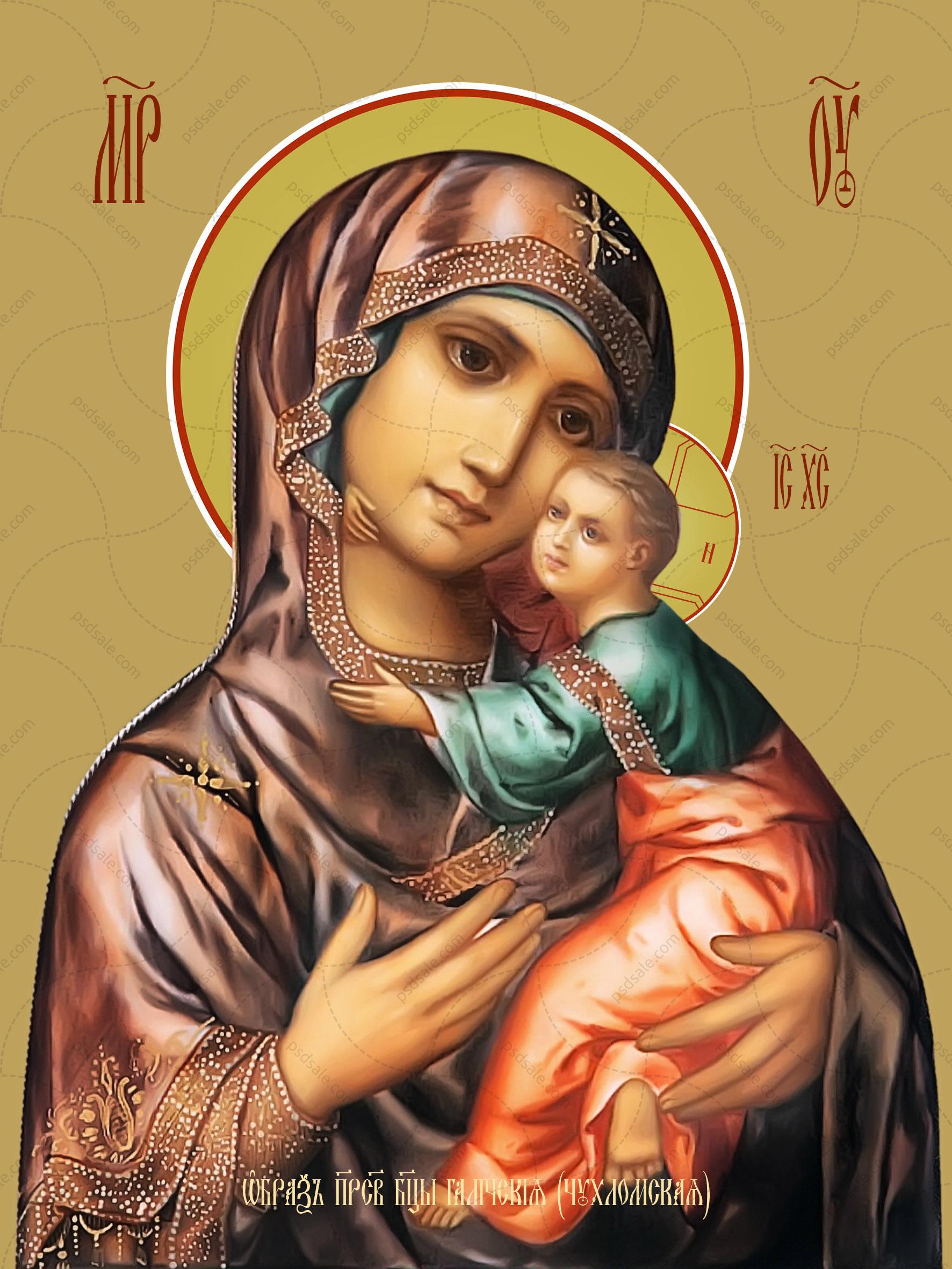 Галичская икона божьей матери (Чухломская)
