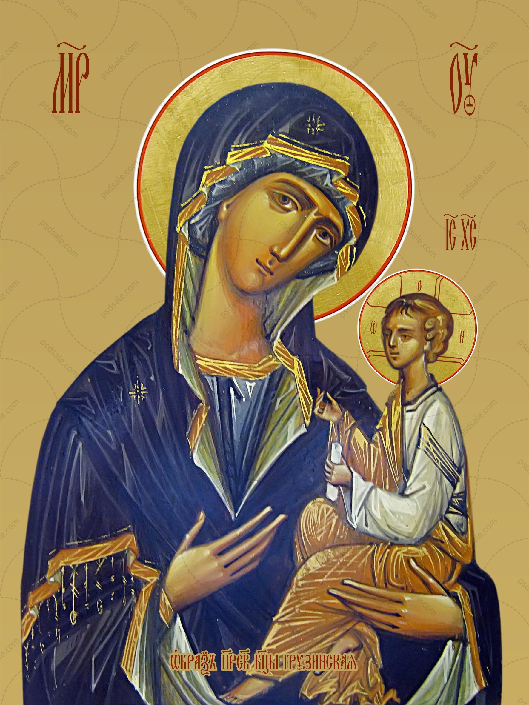 Грузинская икона божьей матери