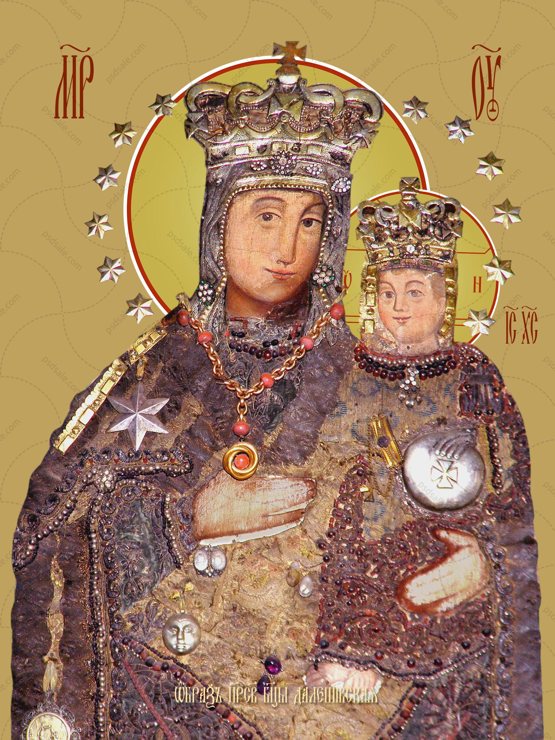 Далешивская икона божьей матери