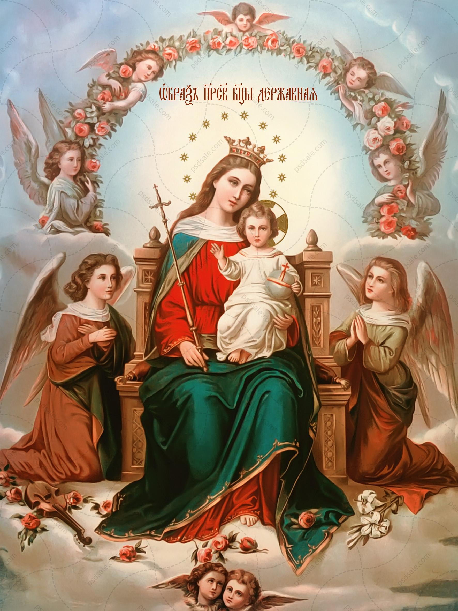 Католические картинки и иконы
