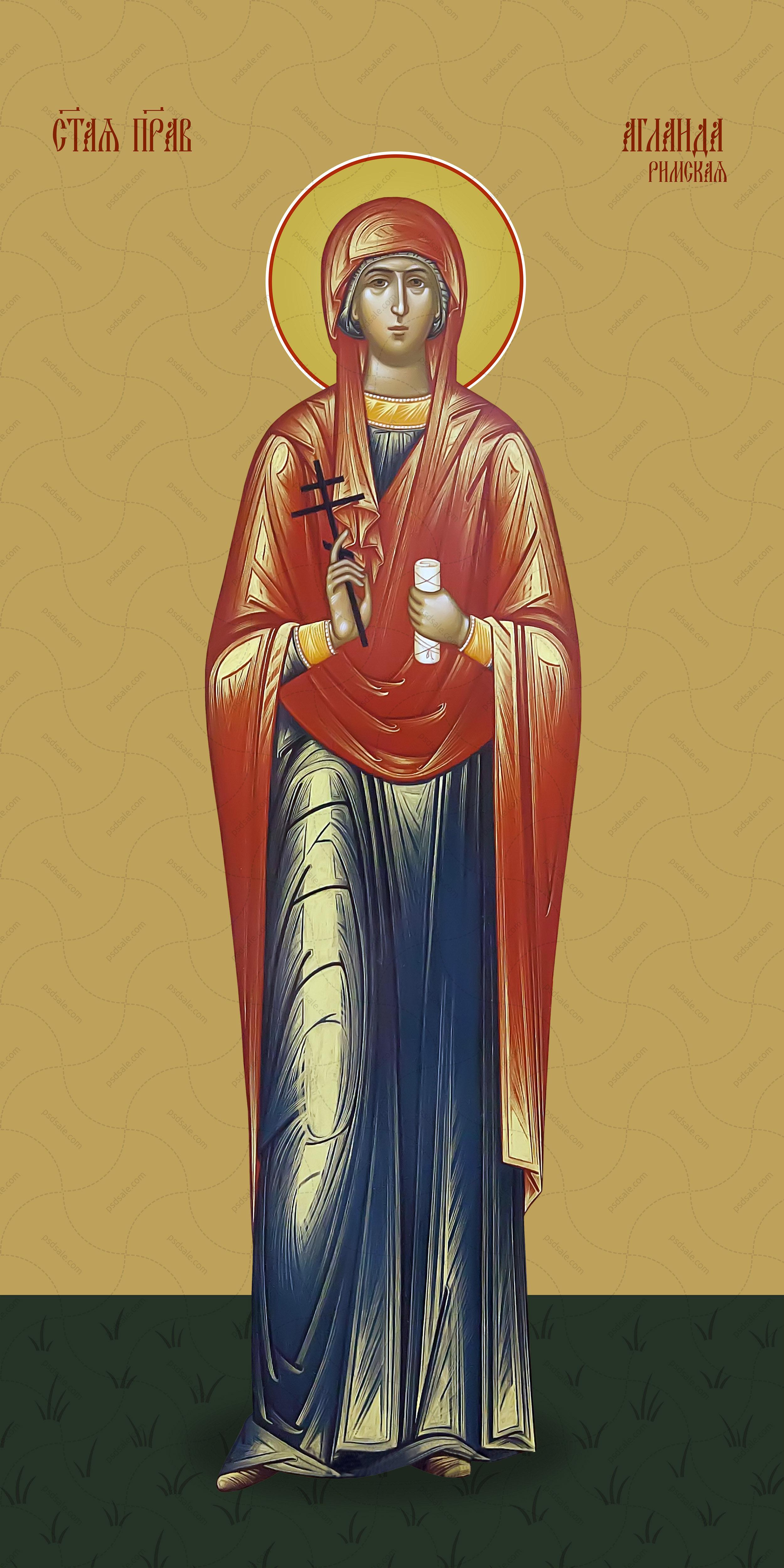 Мерная икона, Аглаида Римская, святая мученица