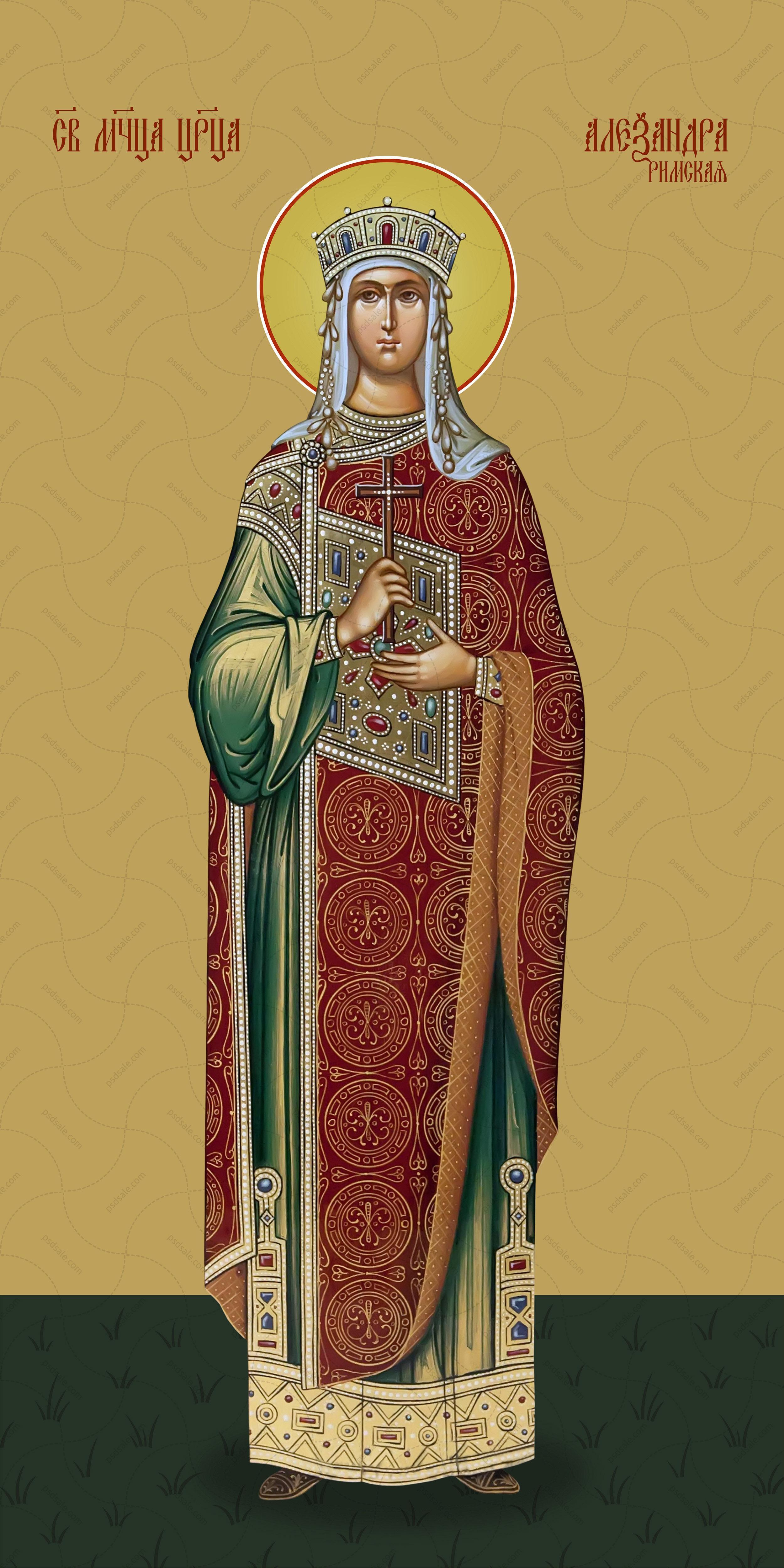 Мерная икона, Александра Римская, святая мученица