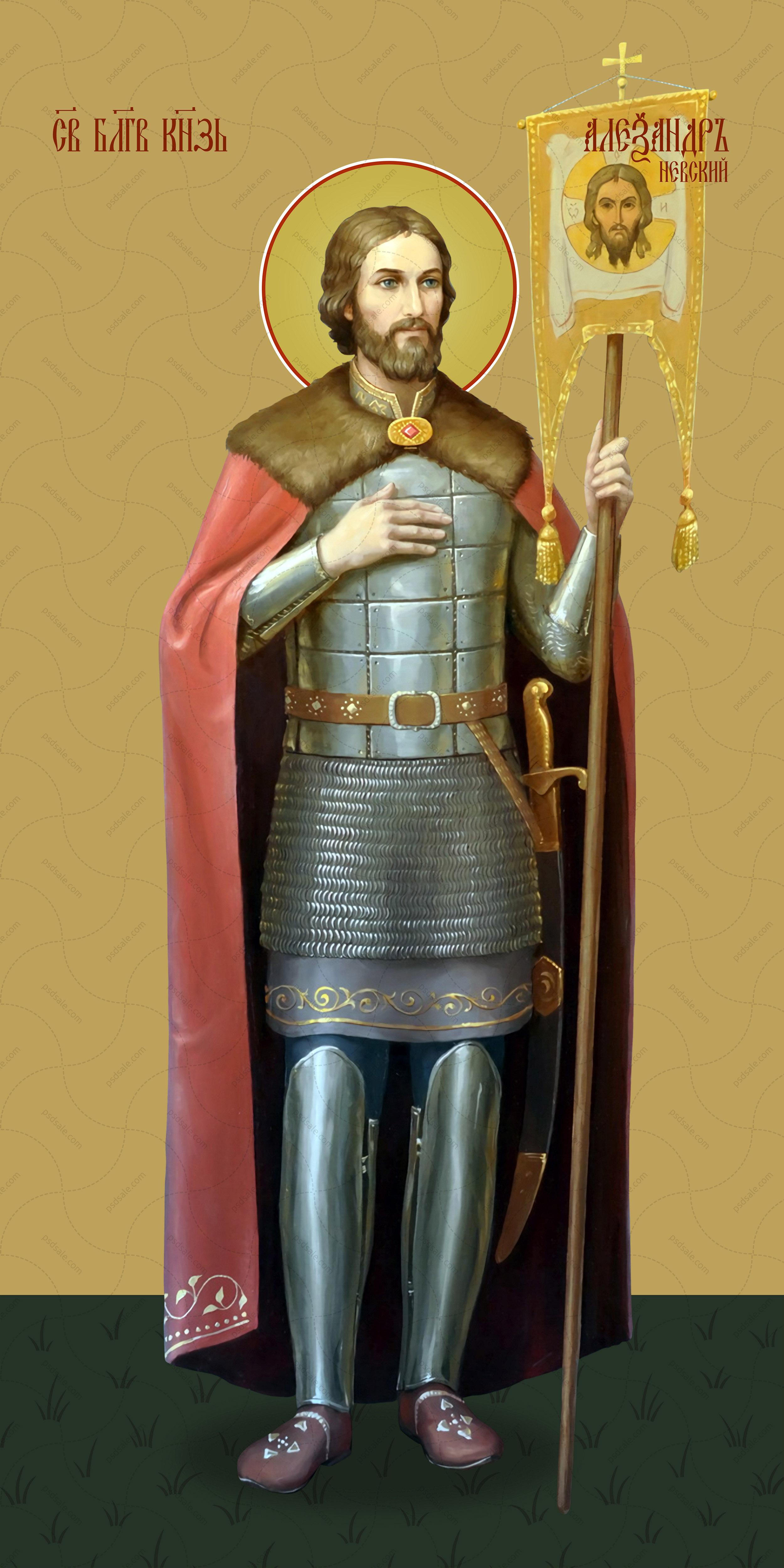 Мерная икона, Александр Невский, святой благоверный князь
