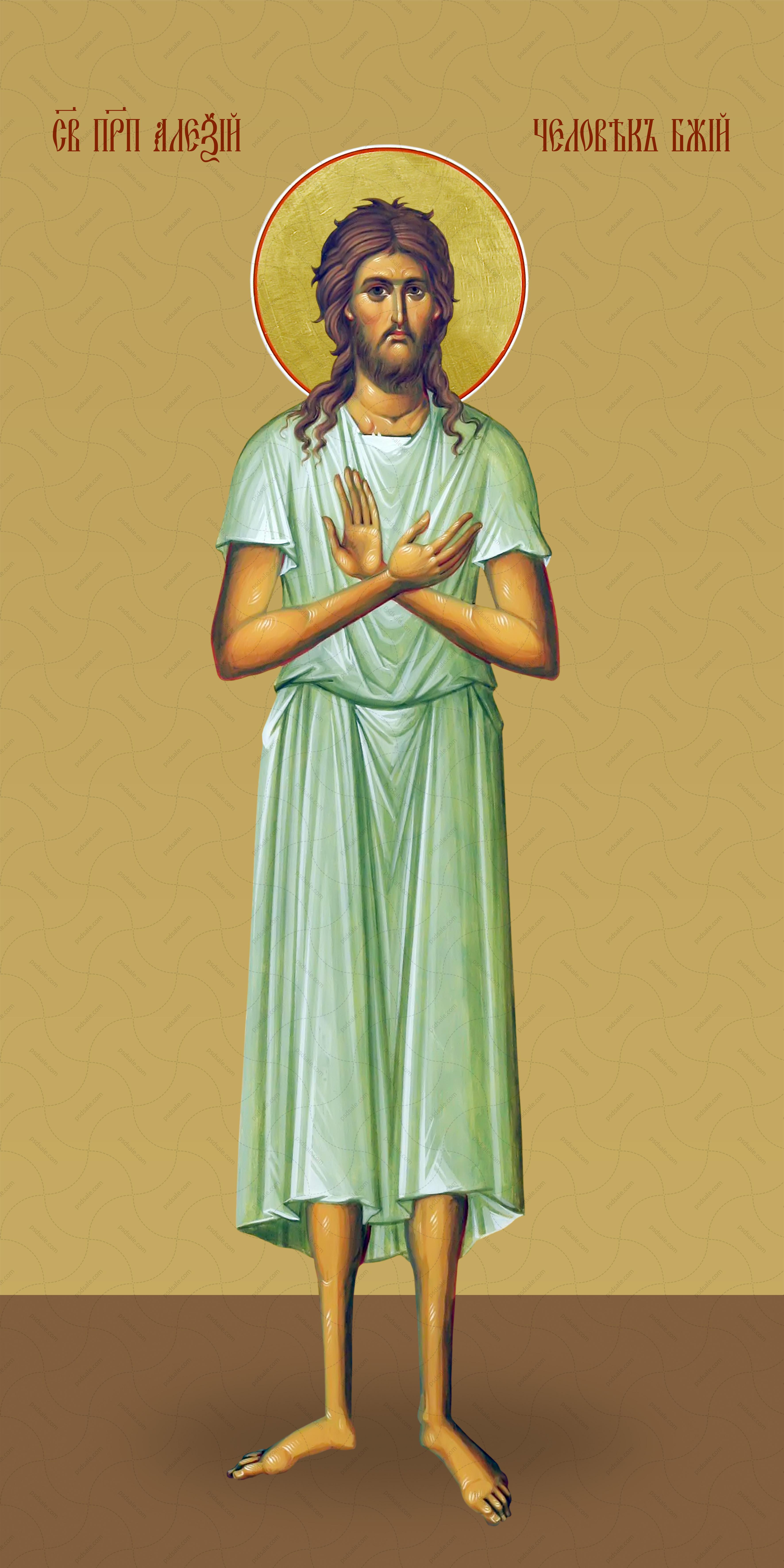 Мерная икона, Алексий, человек Божий