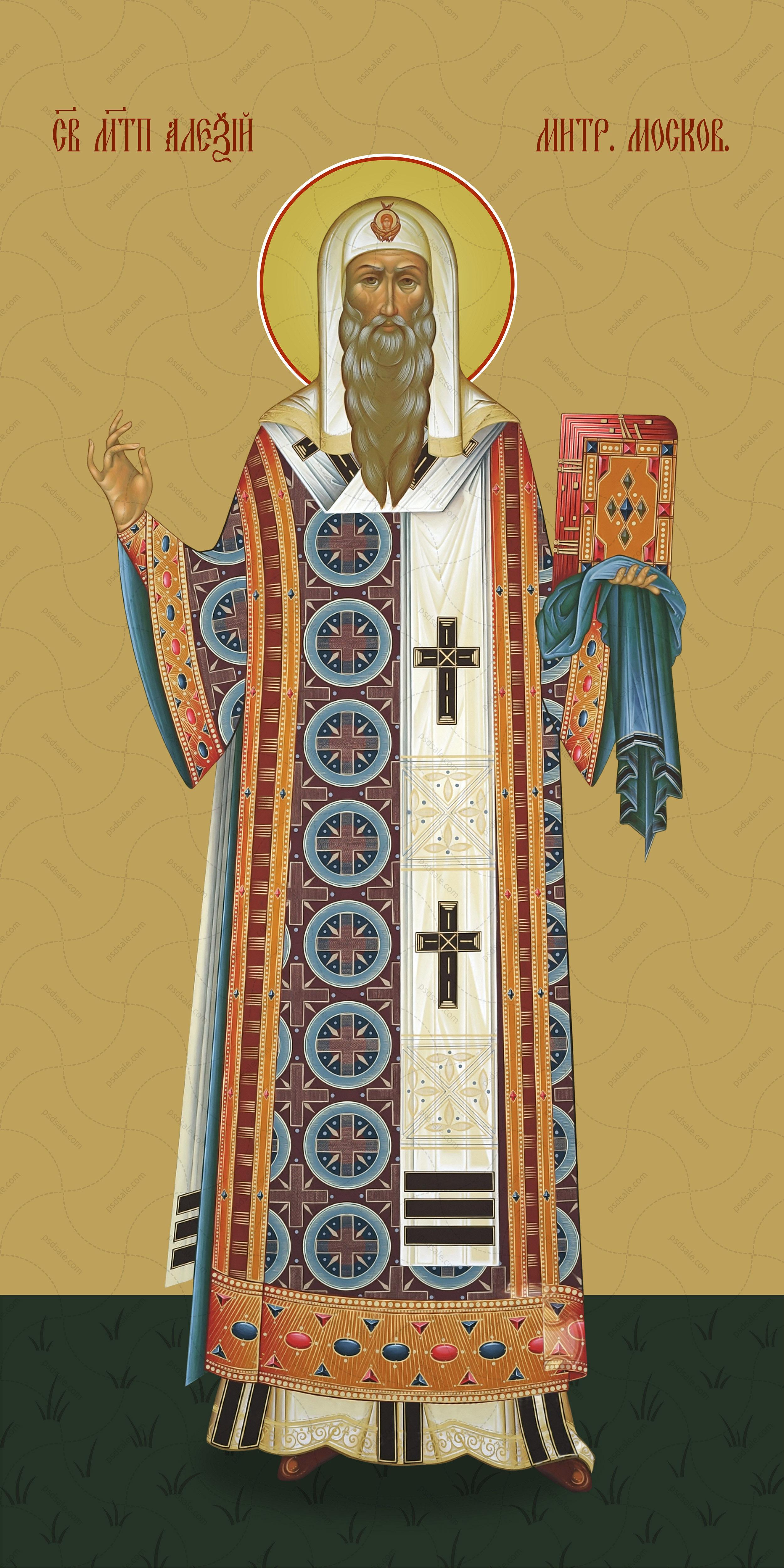Мерная икона, Алексий, Митрополит Московский