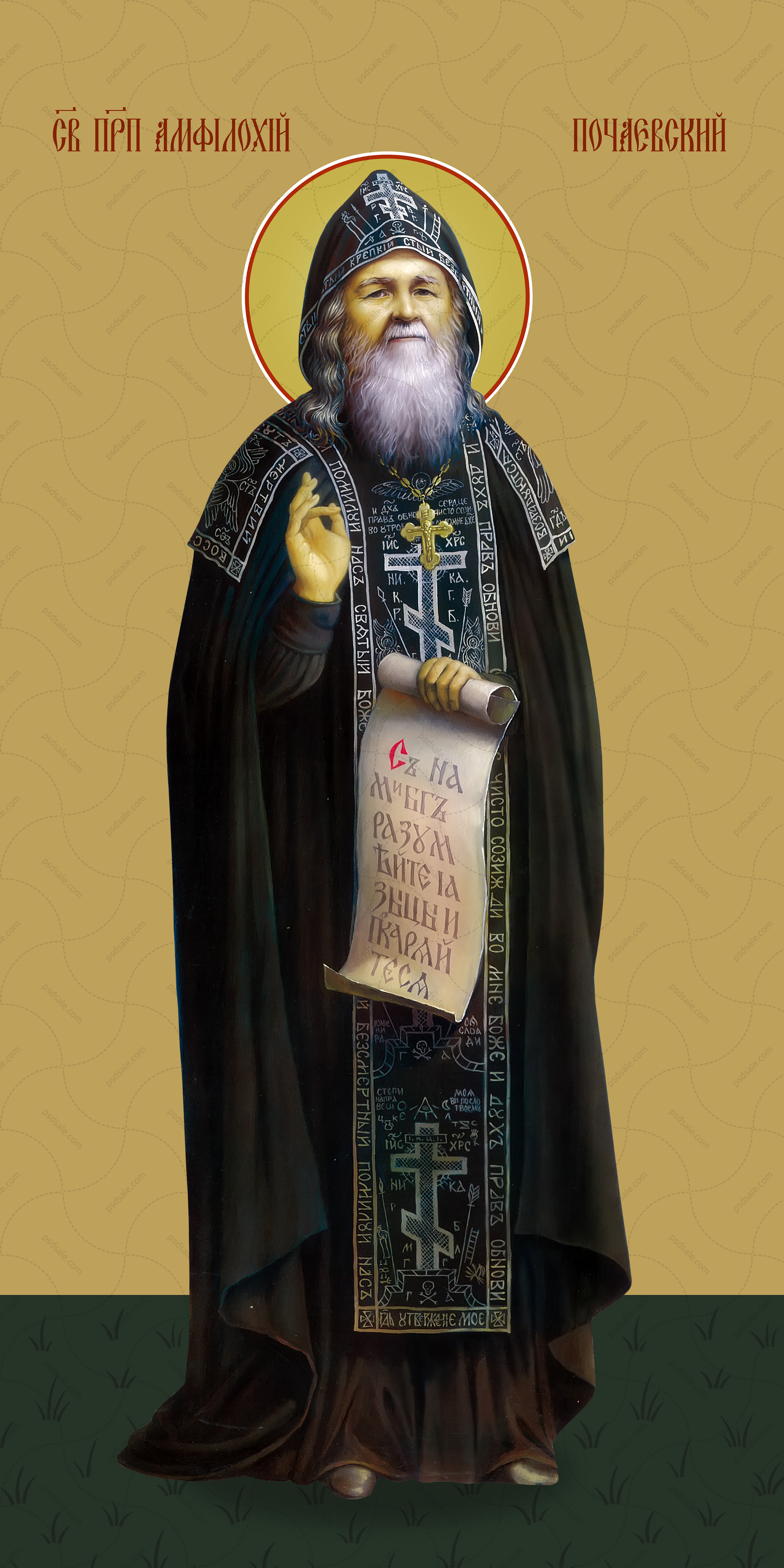 Мерная икона, Амфилохий Почаевский, преподобный
