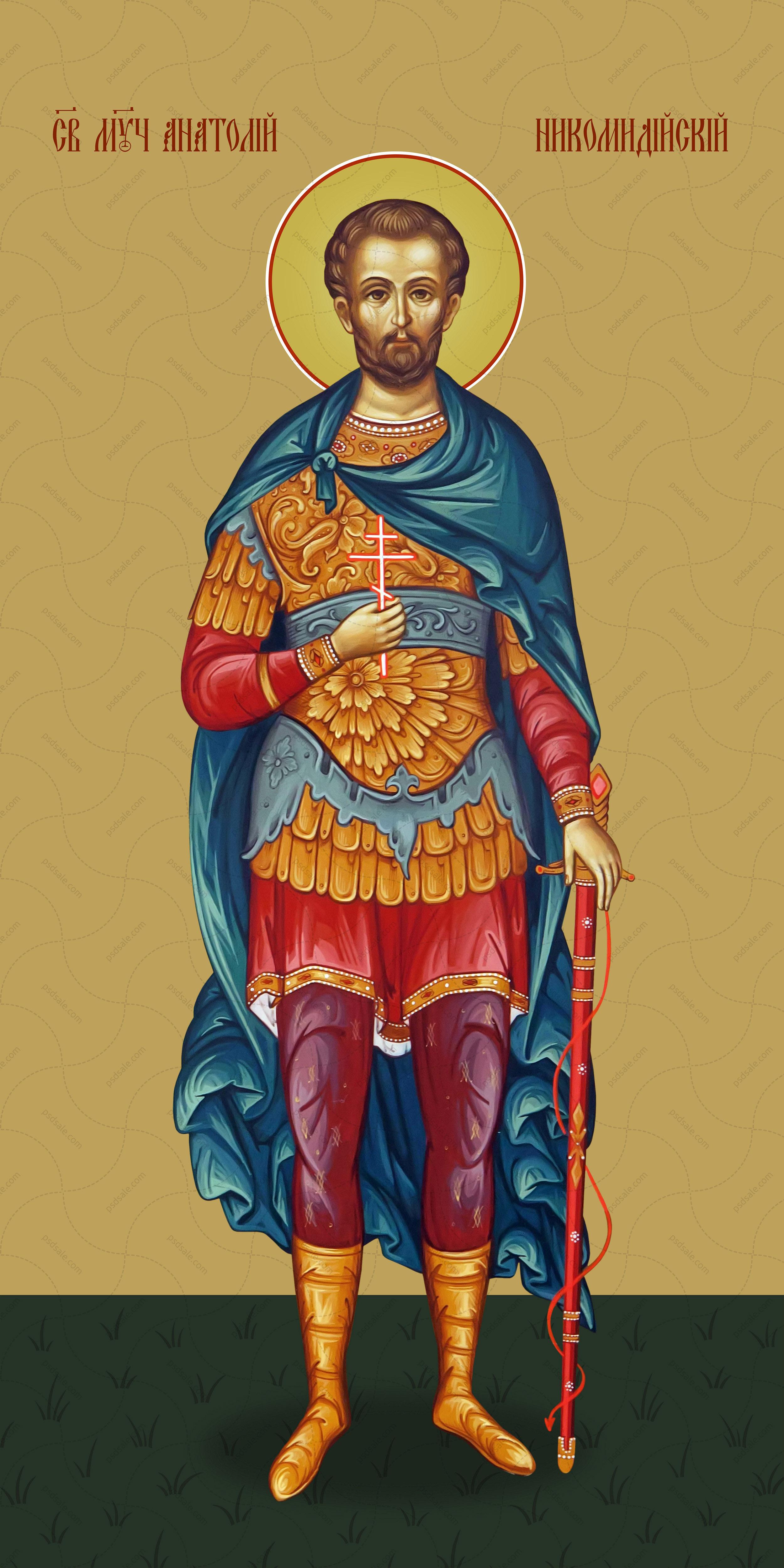 Мерная икона, Анатолий Никомидийский, мученик