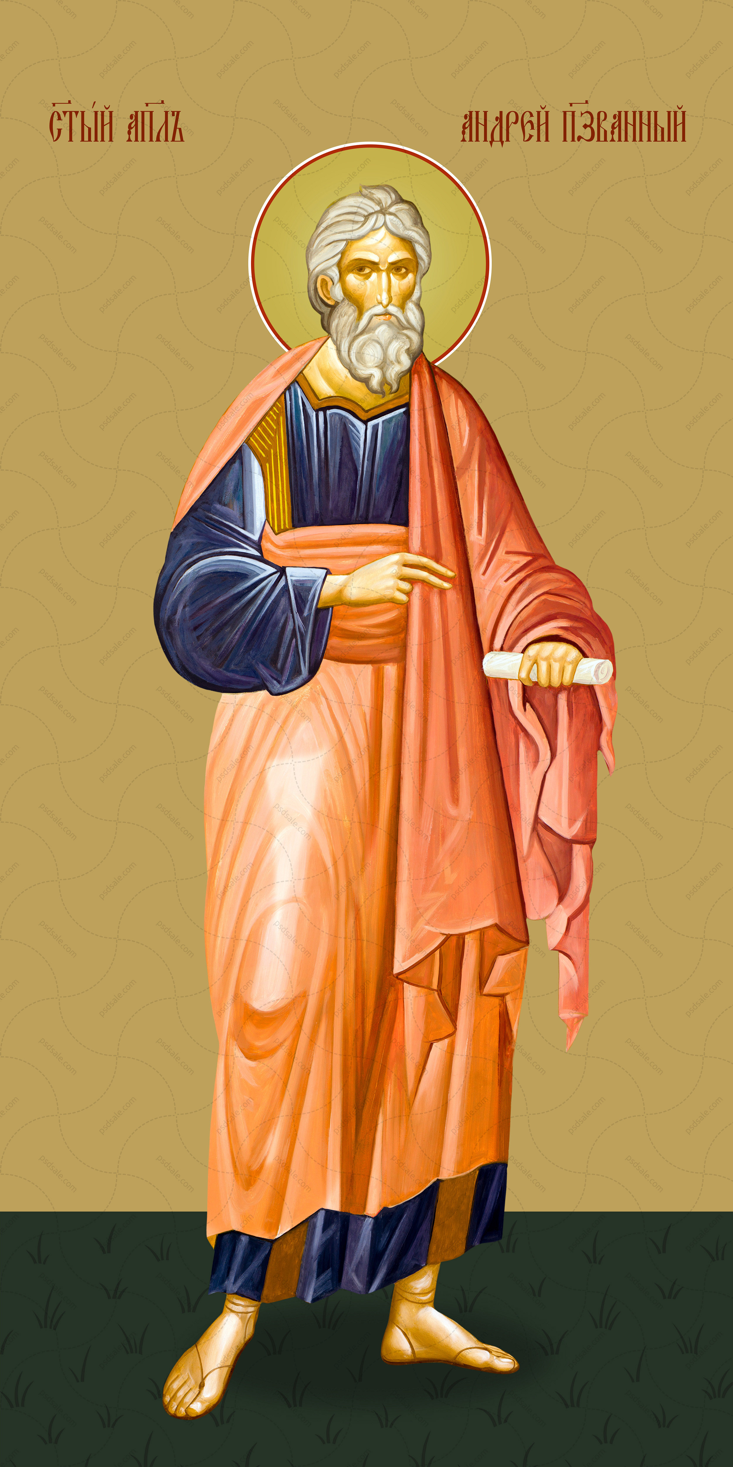 Мерная икона, Андрей Первозванный, апостол