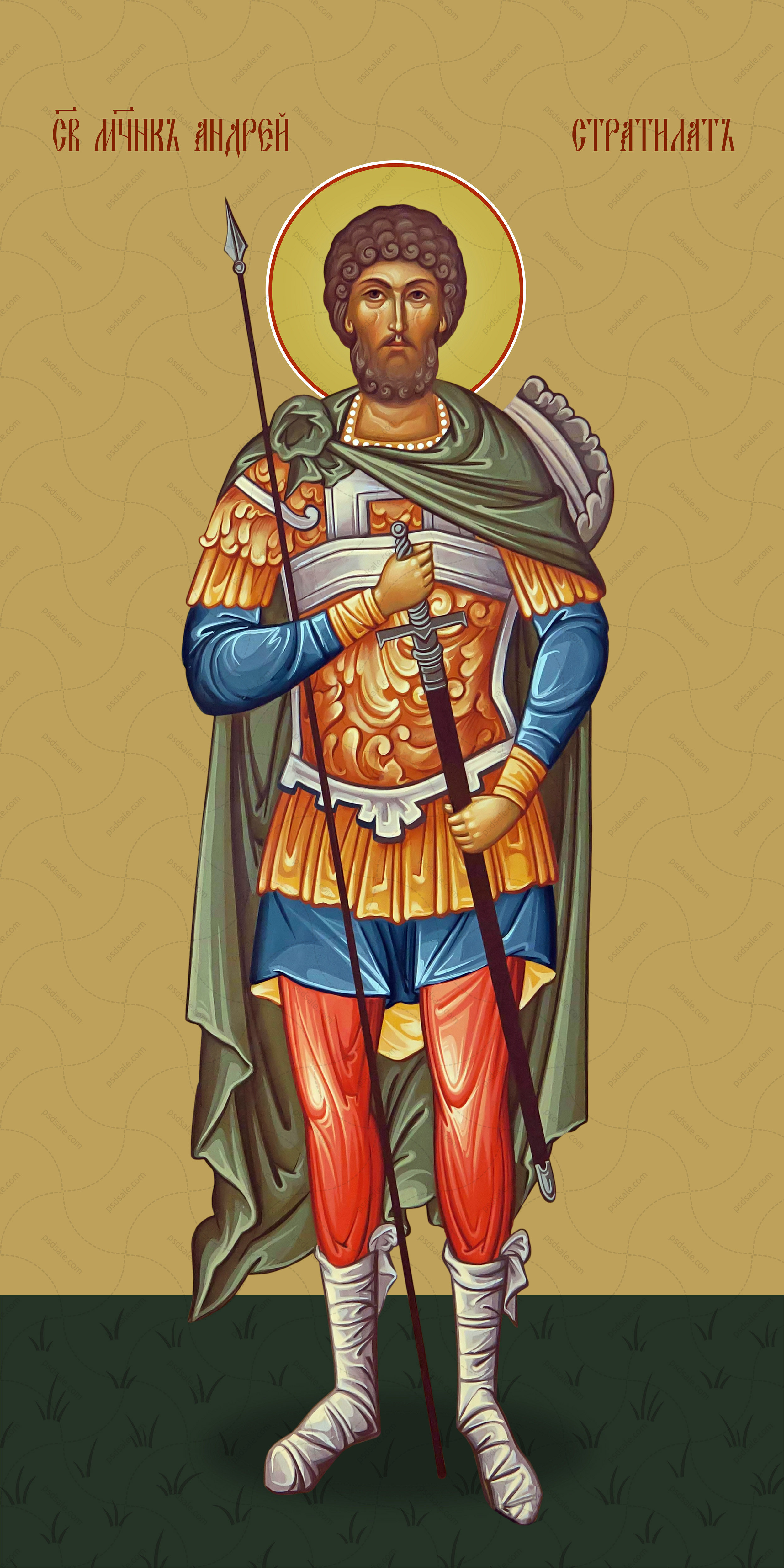 Мерная икона, Андрей Стратилат, святой мученик