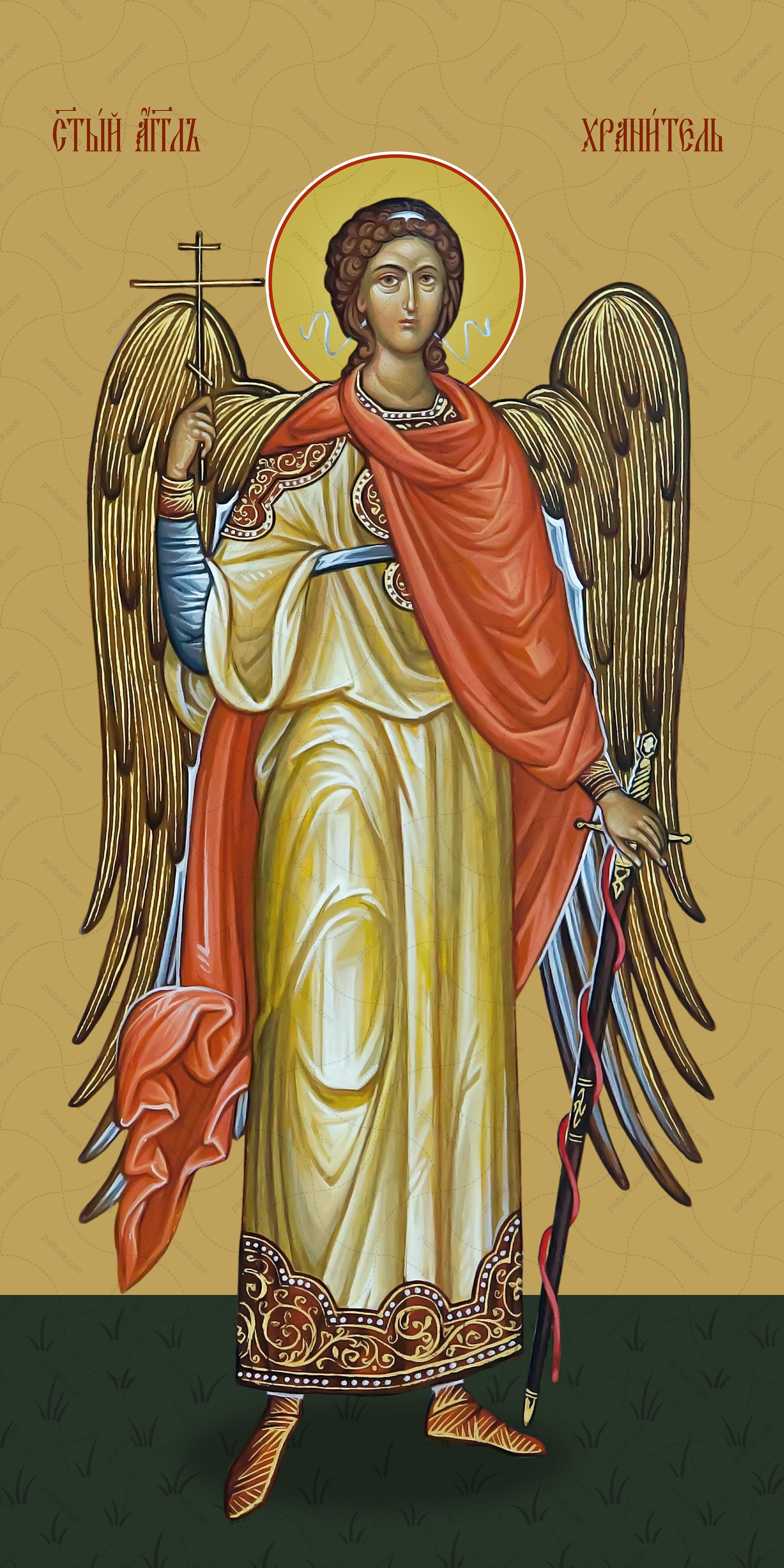 Мерная икона, Ангел-Хранитель