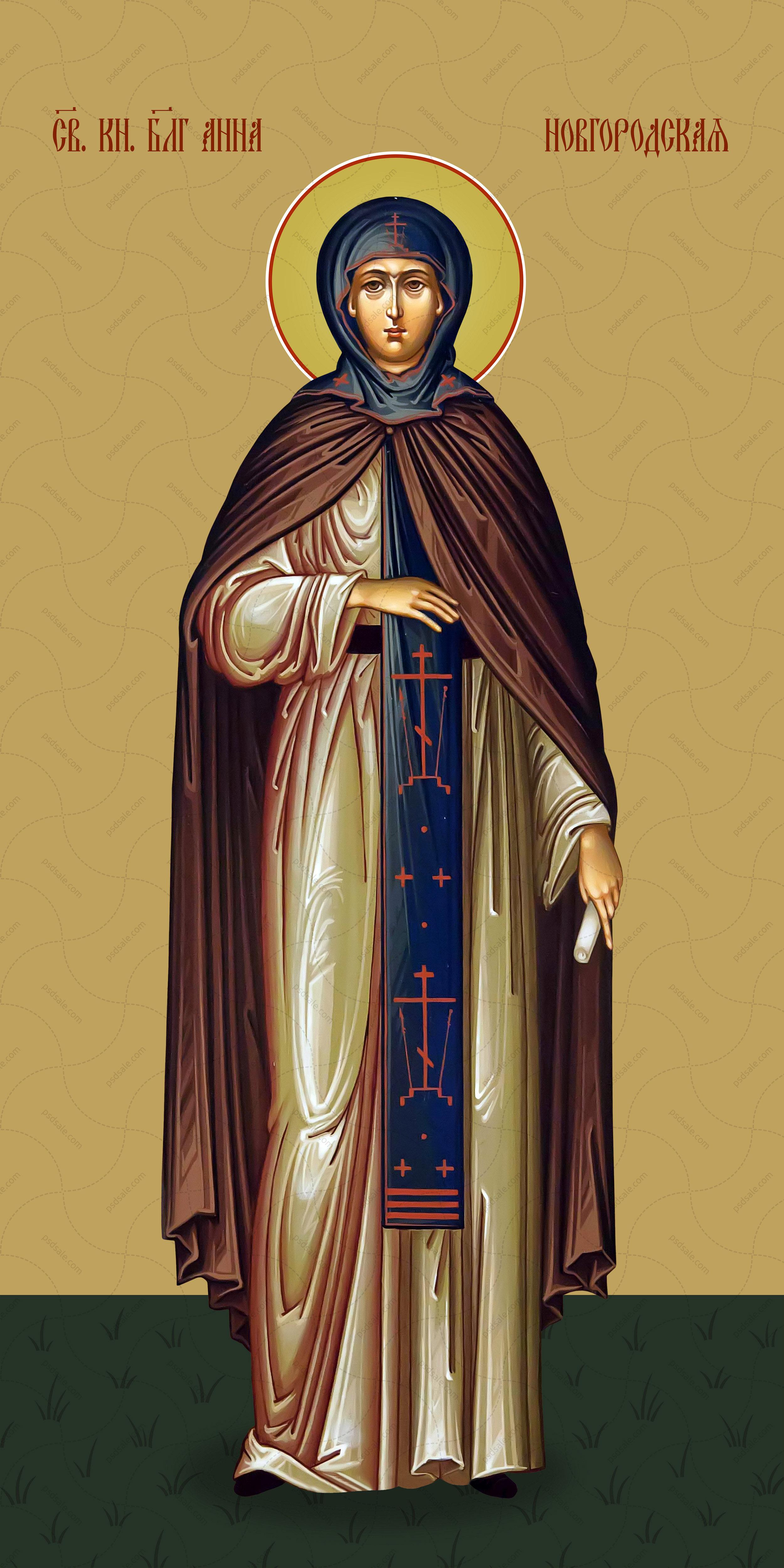 Мерная икона, Анна Новгородская, свяатя княжна