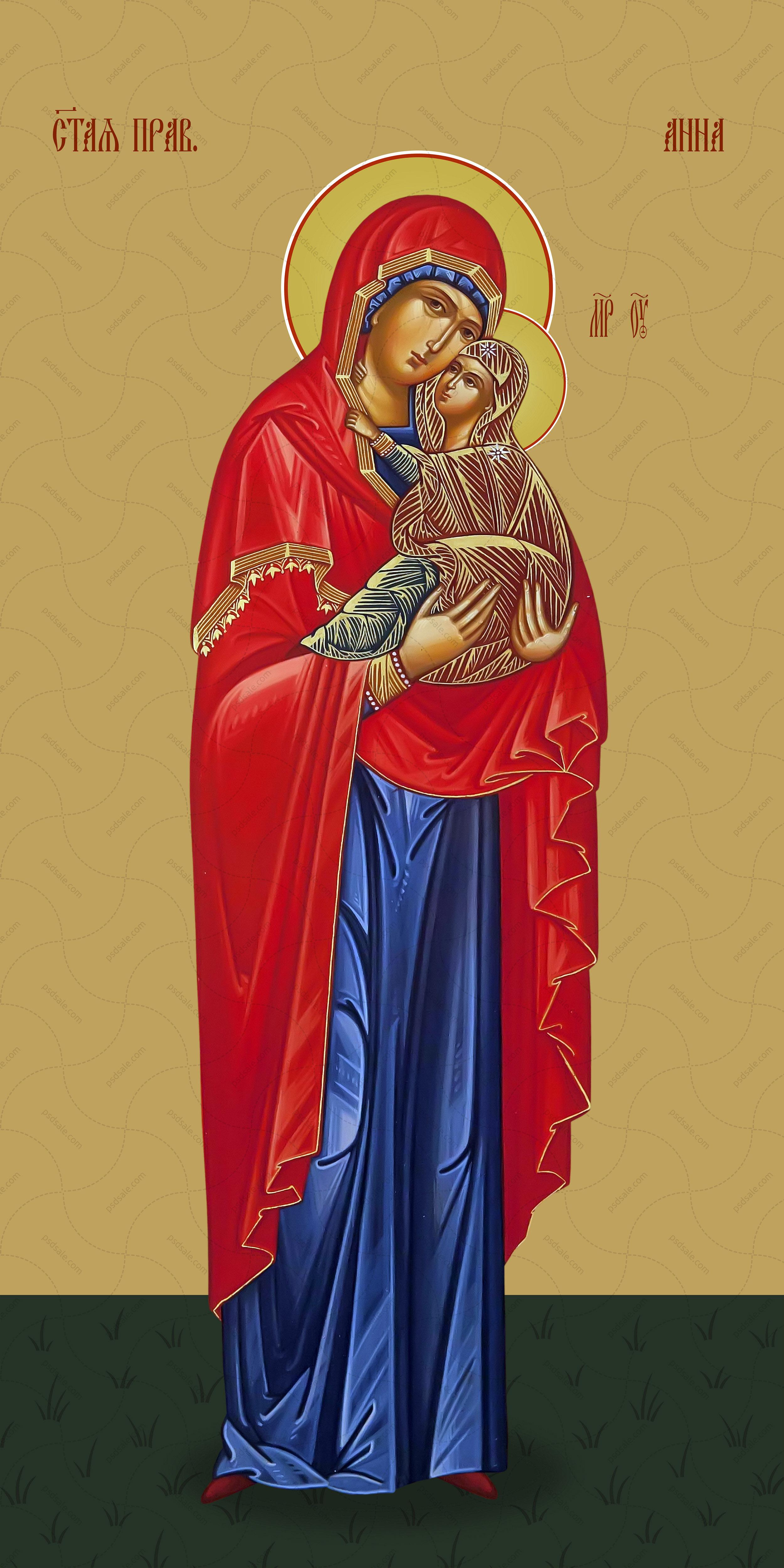 Мерная икона, Анна Праведная, святая