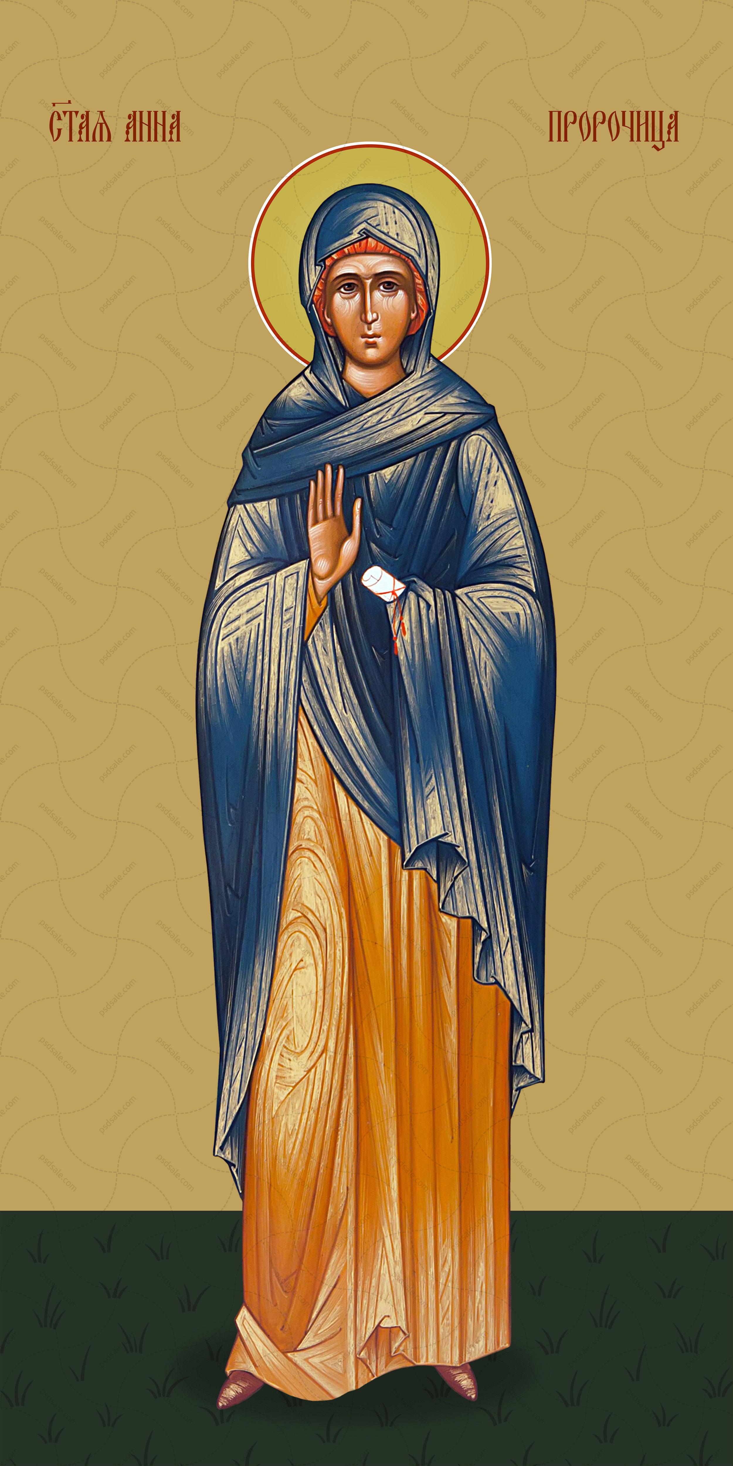 Мерная икона, Анна Пророчица, святая