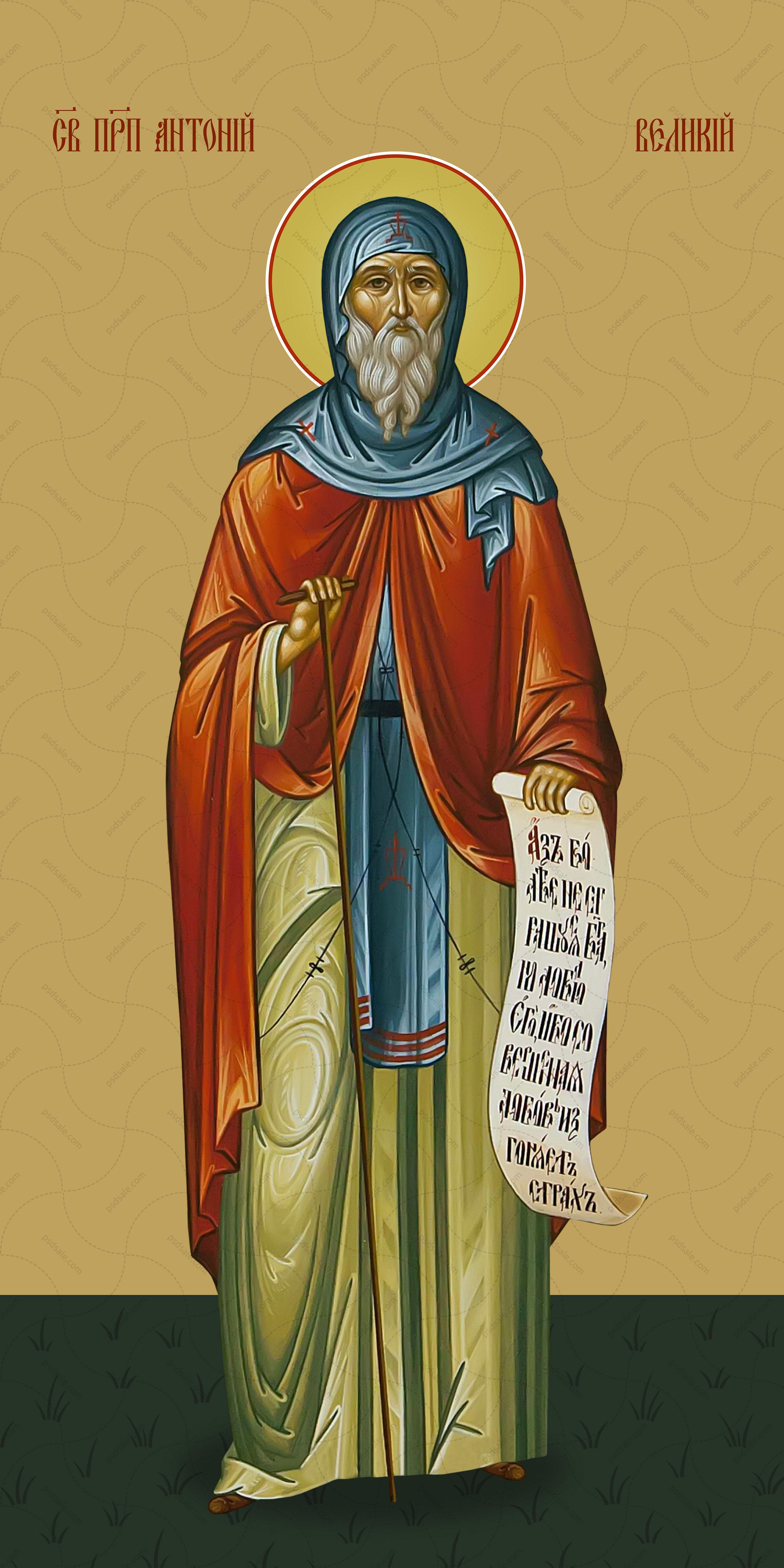 Мерная икона, Антоний Великий, преподобный