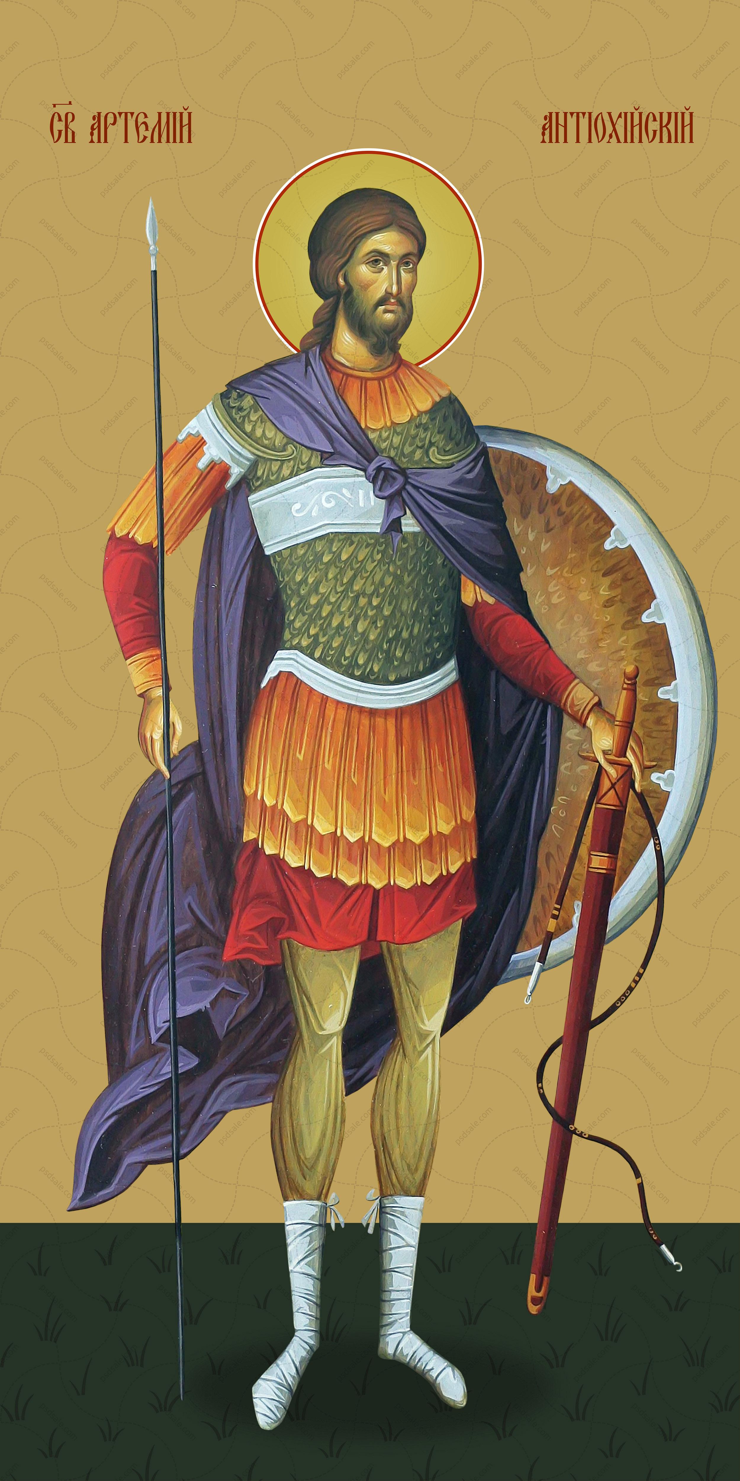 Мерная икона, Артемий Антиохийский, святой