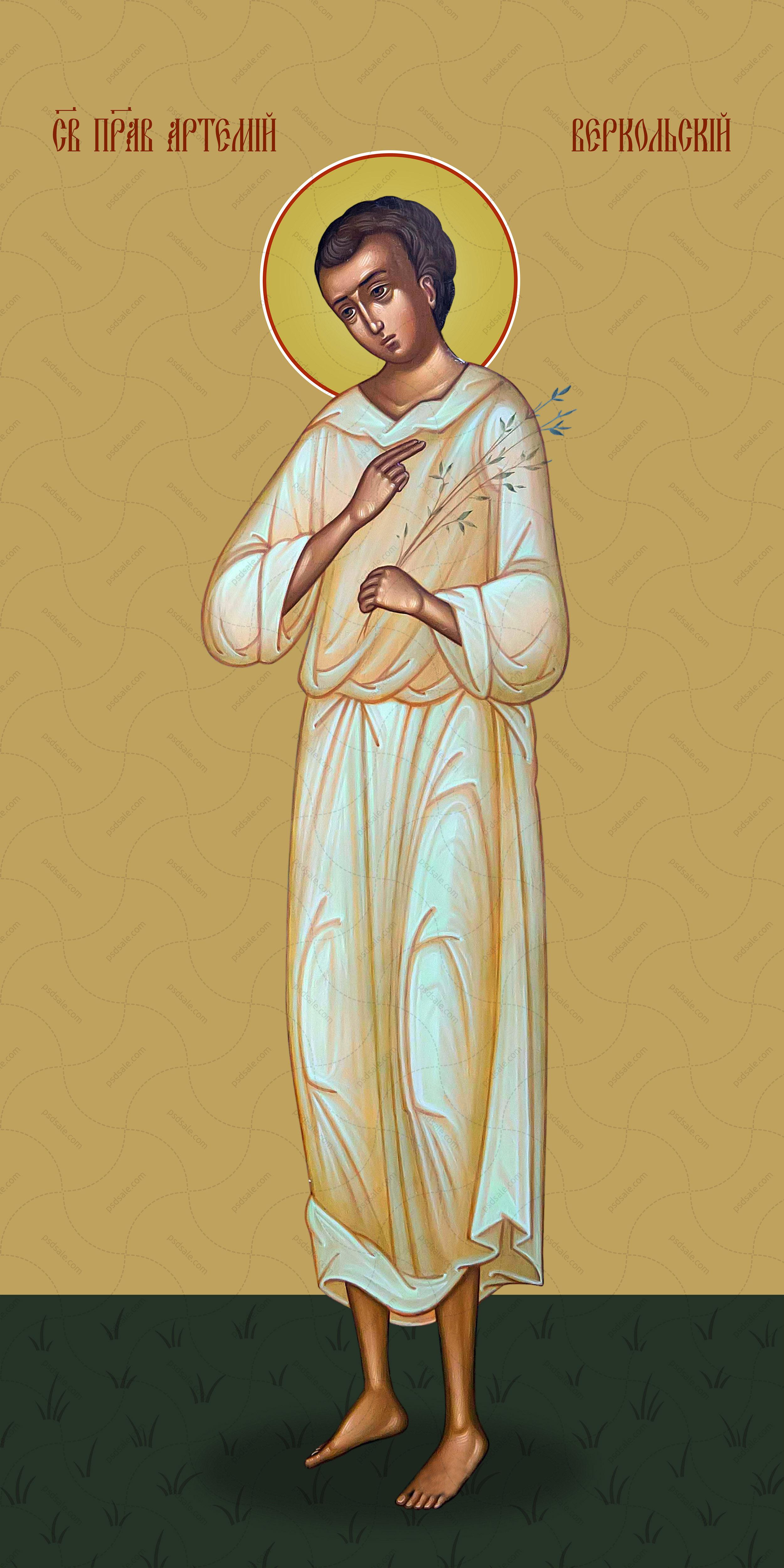 Мерная икона, Артемий Веркольский, святой