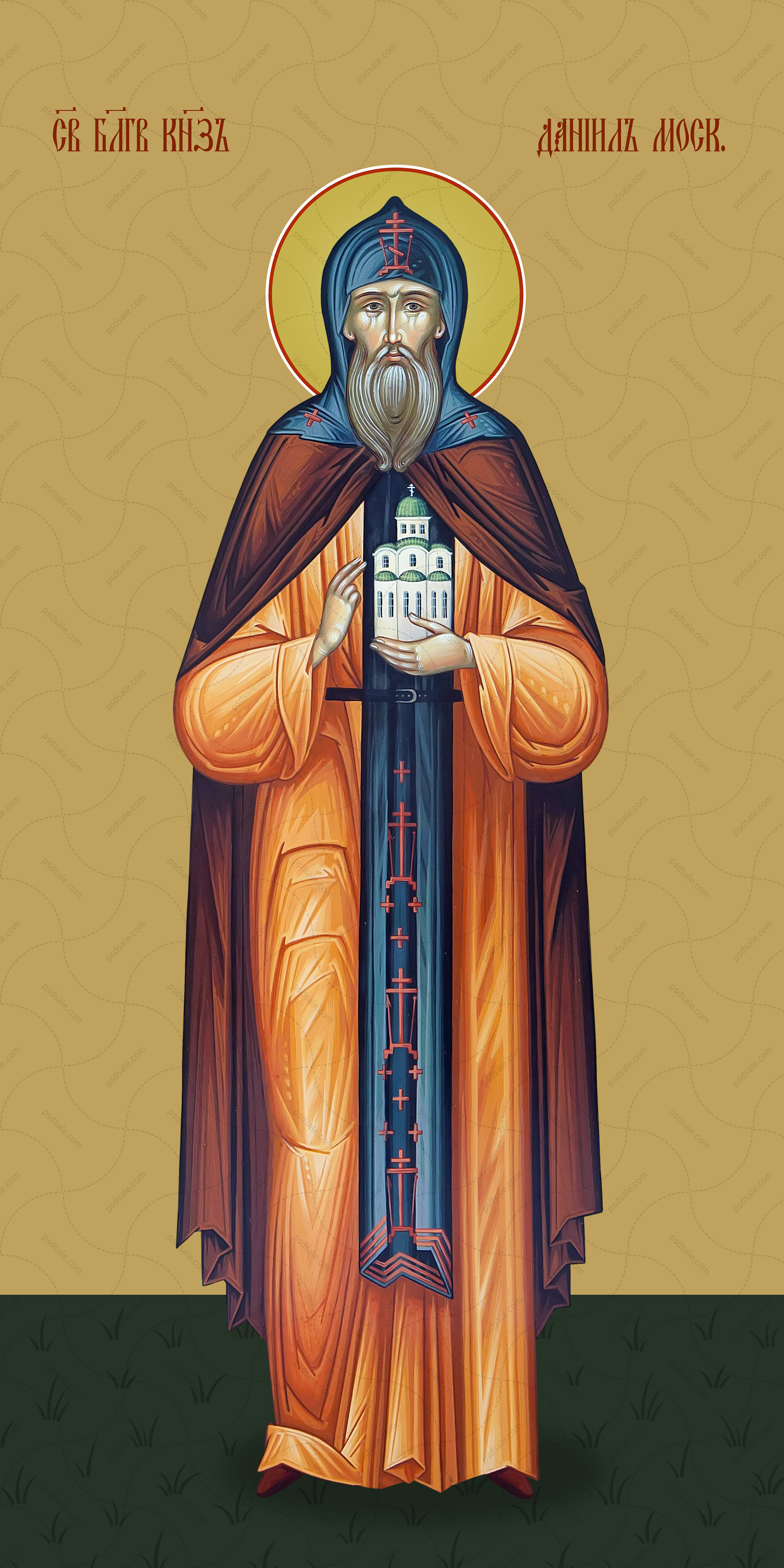 Мерная икона, Даниил Московский, святой князь