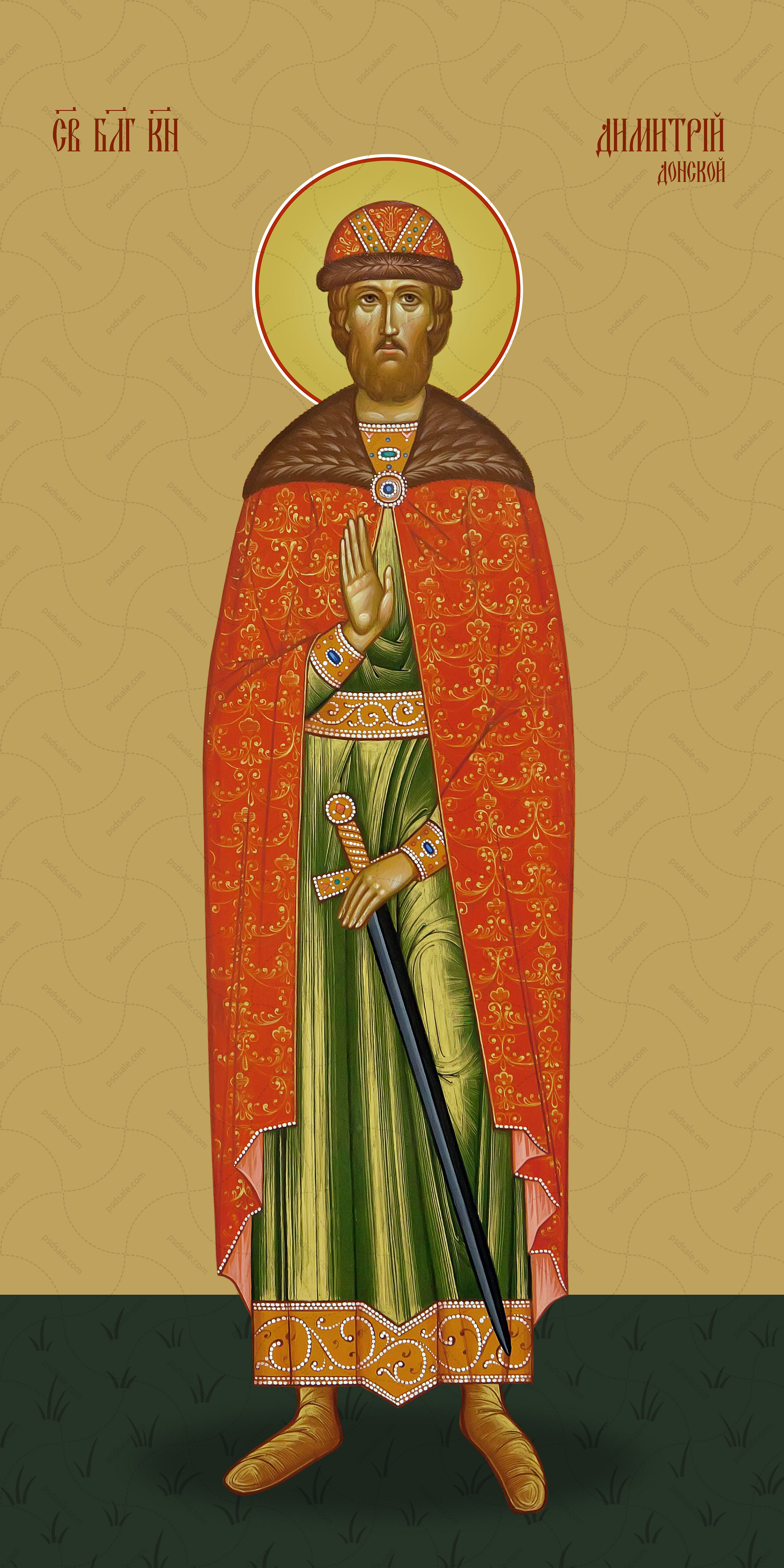 Мерная икона, Дмитрий Донской, князь