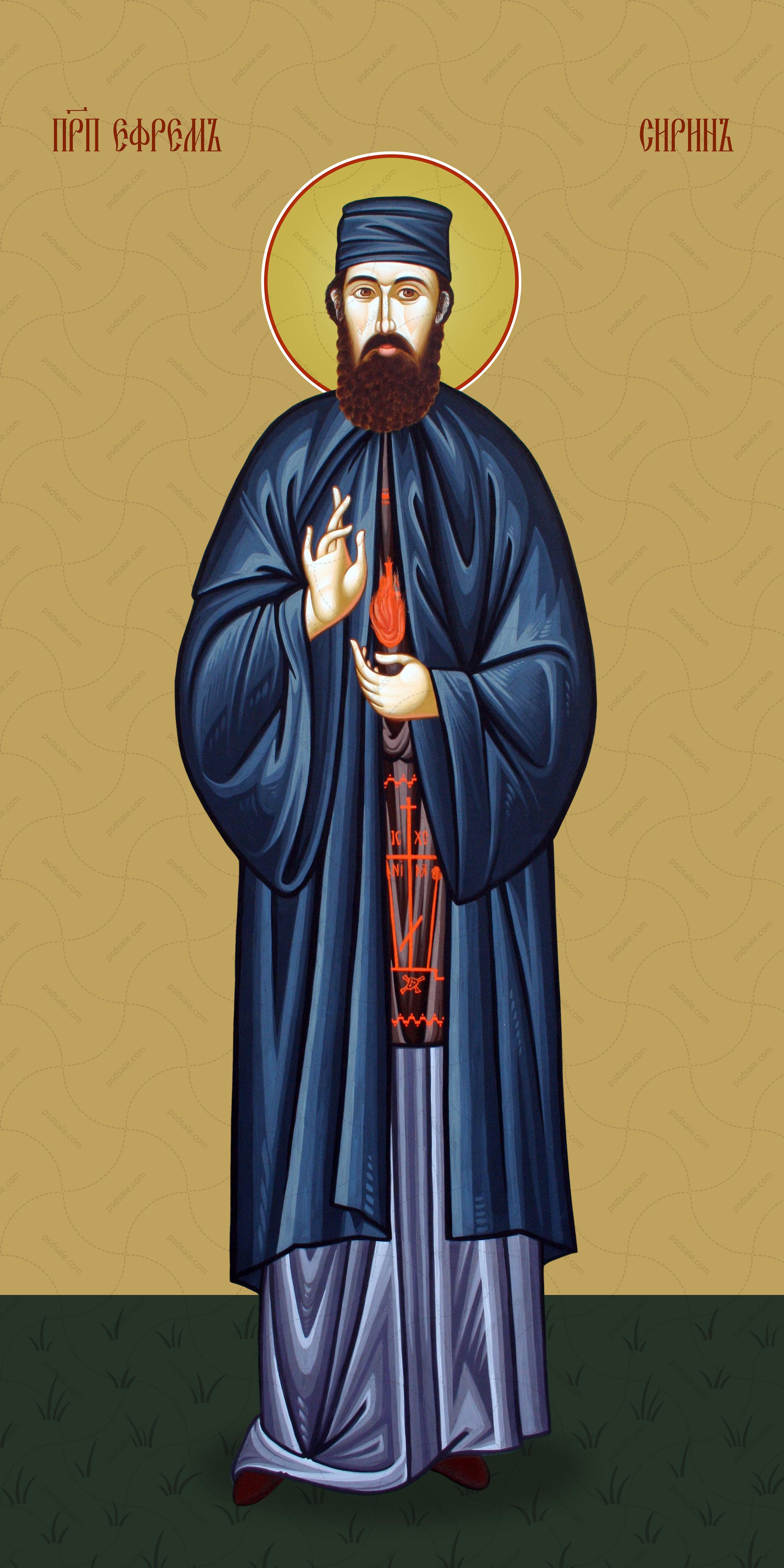 Мерная икона, Ефрем Сирин, преподобный