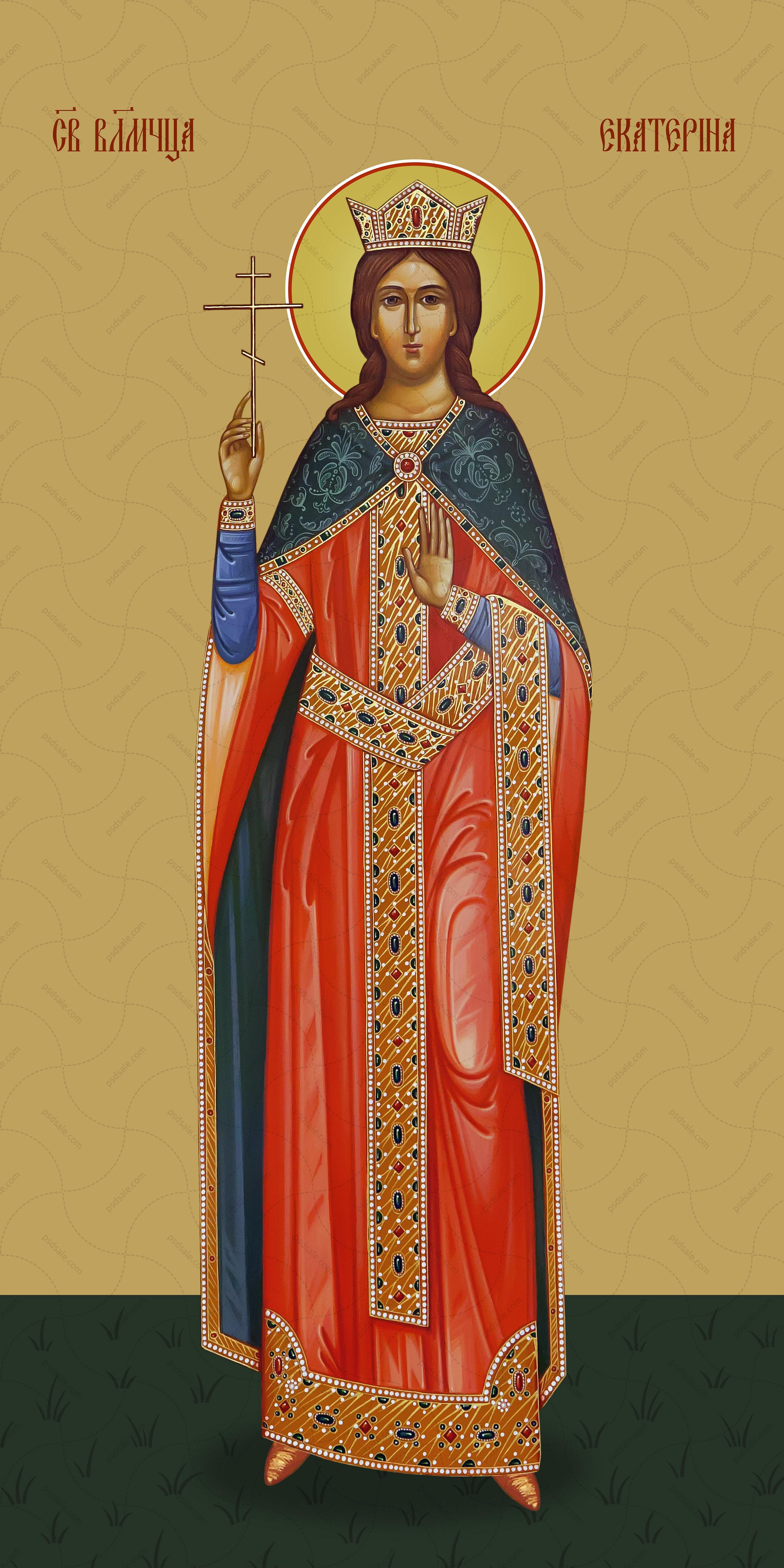 Мерная икона, Екатерина Александрийская, святая