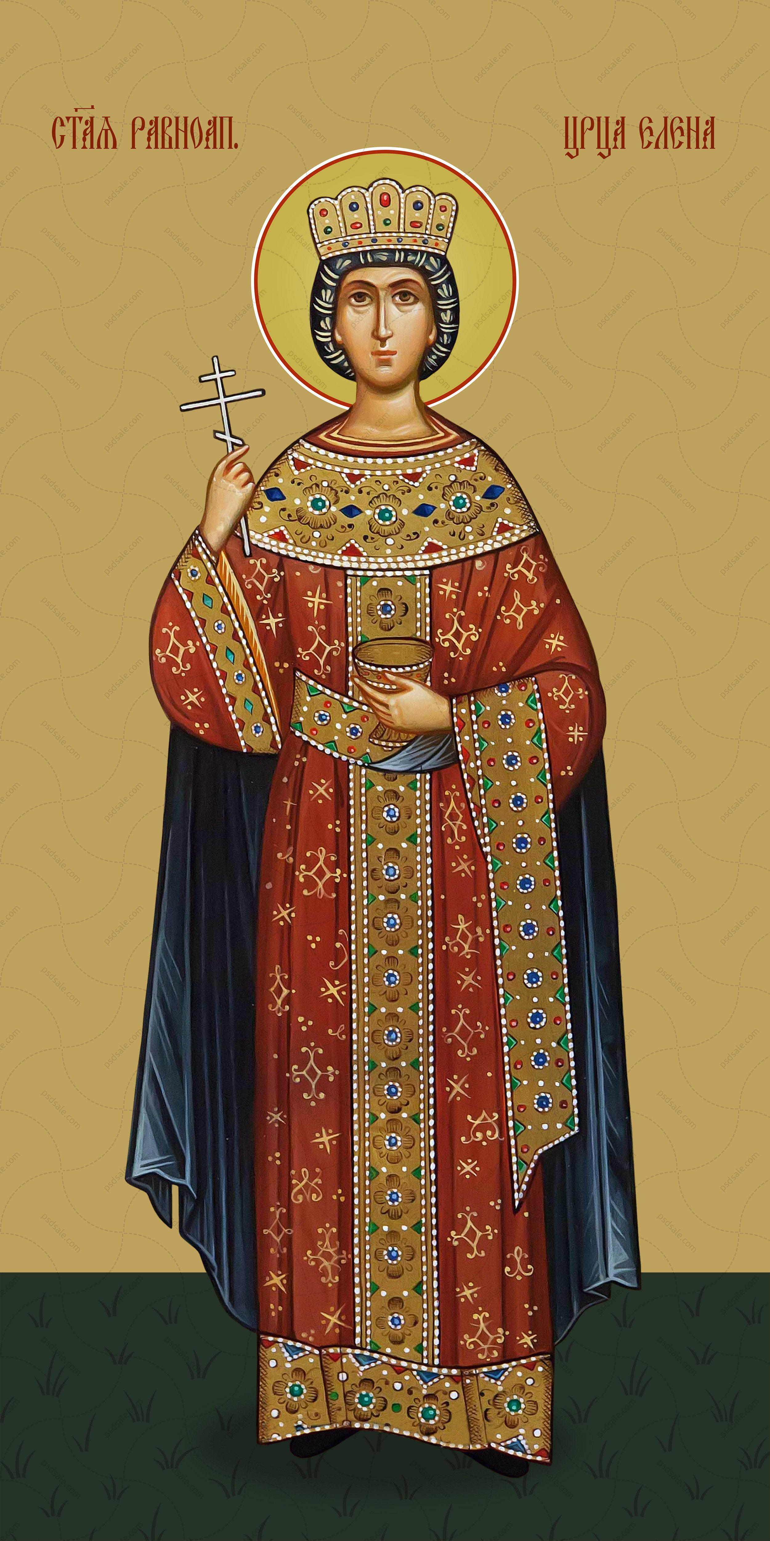 Мерная икона, Елена, святая равноапостольная