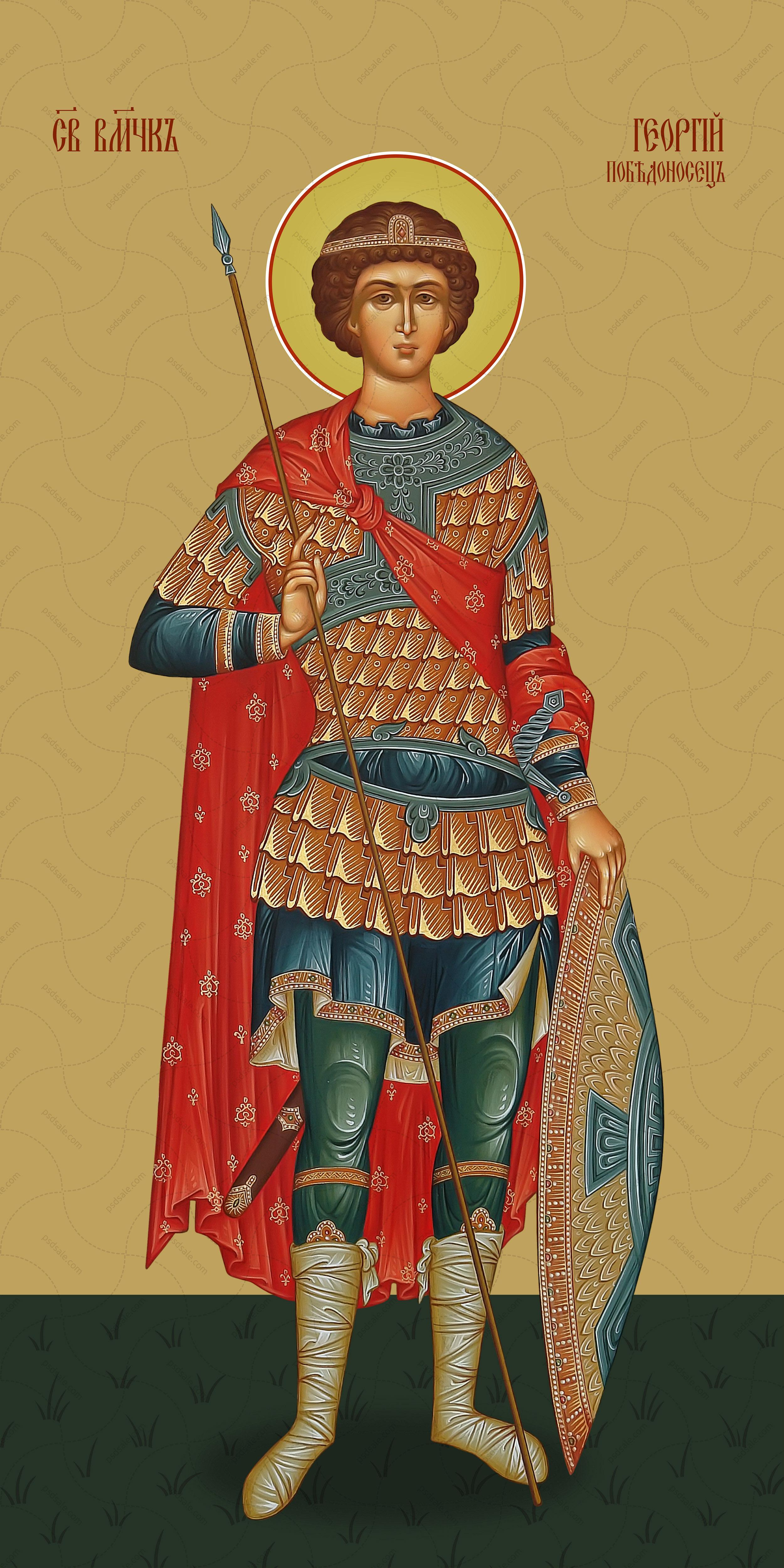 Мерная икона, Георгий Победоносец, великомученик