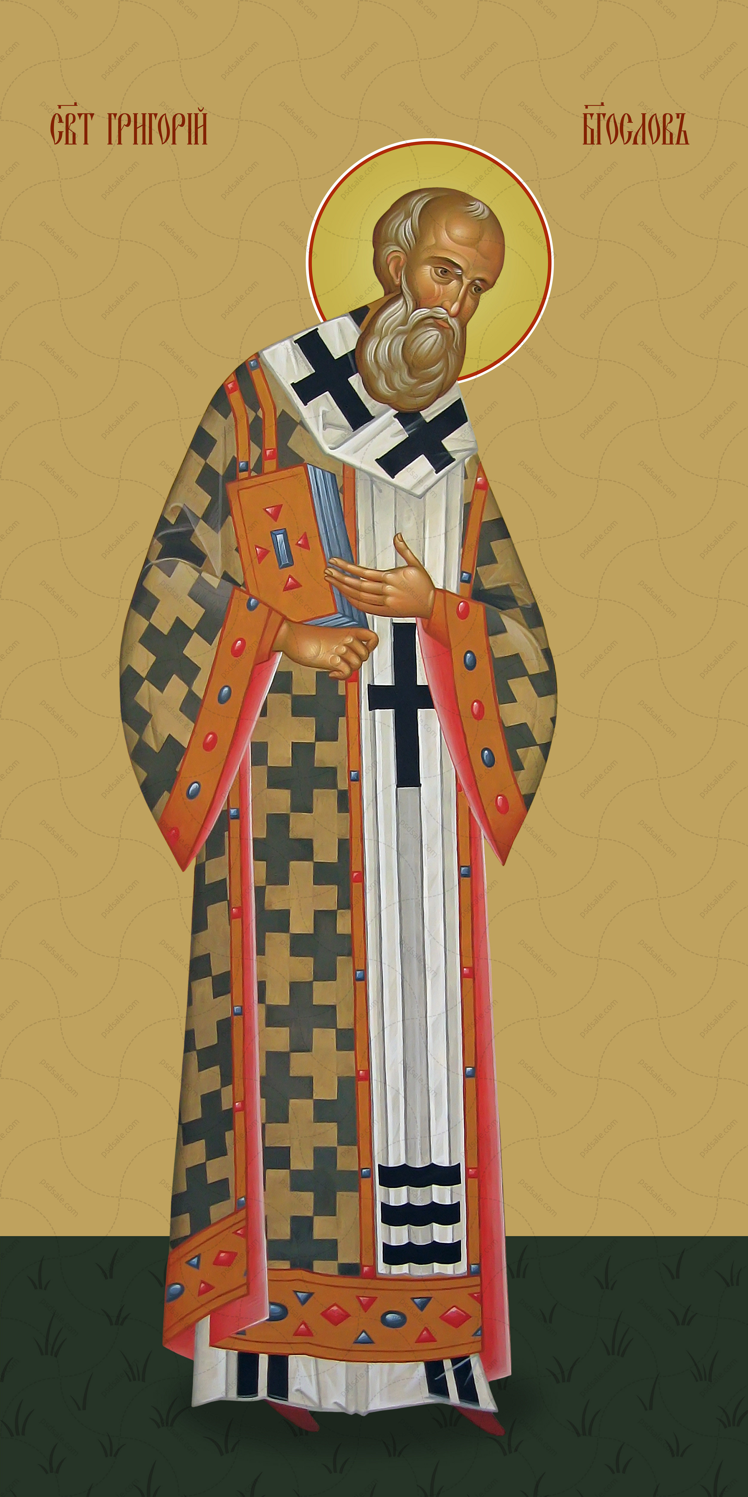 Мерная икона, Григорий Богослов, святитель
