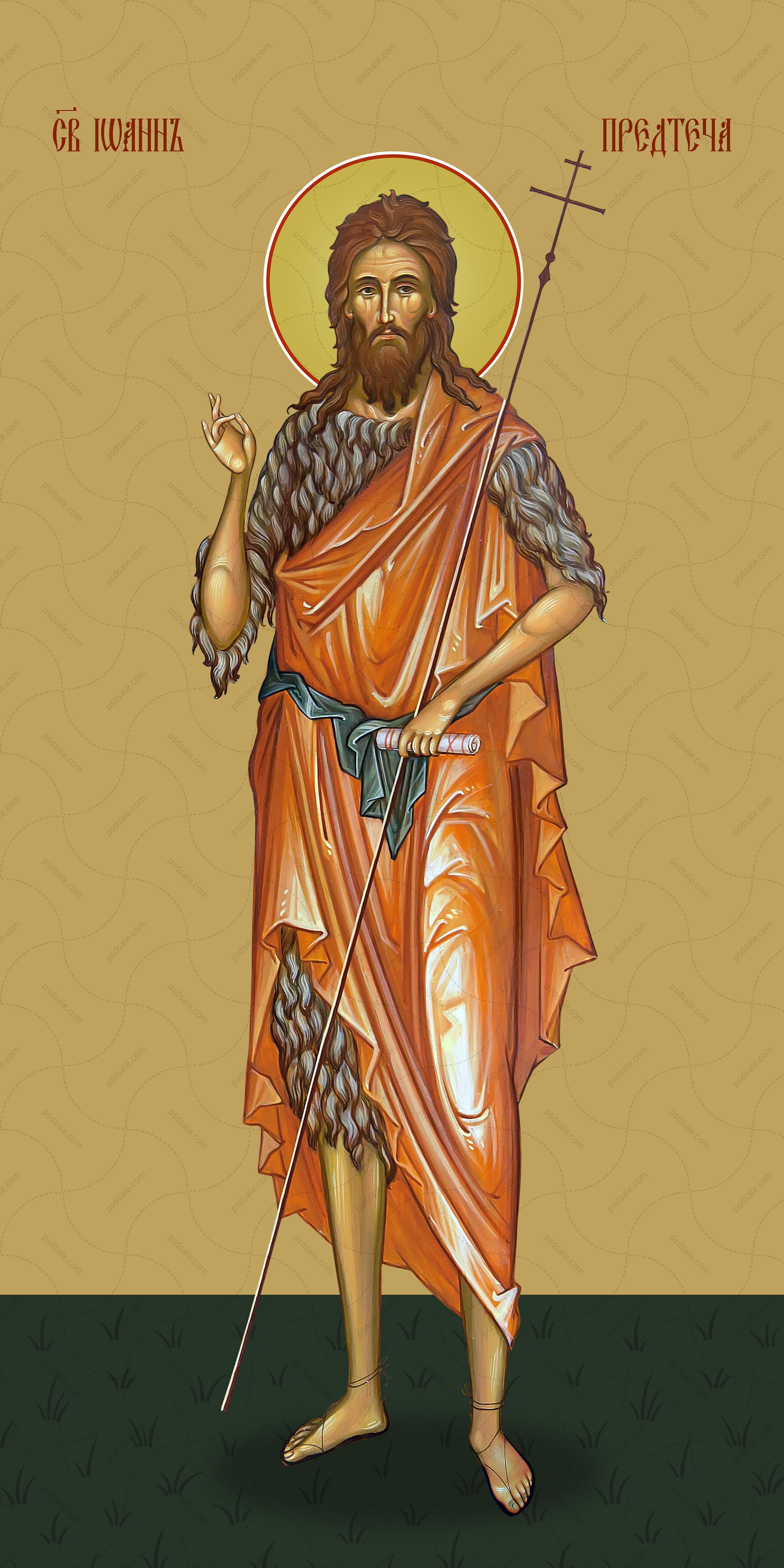 Мерная икона, Иоанн Предтеча, святой